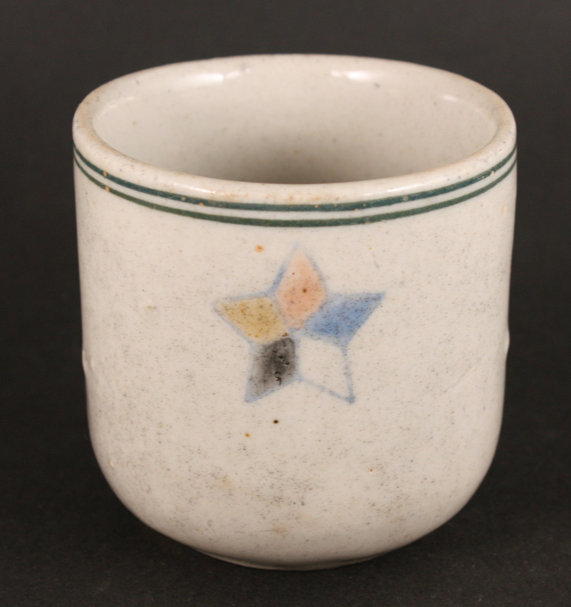 Rare Antique Japanese Military Manchukuo Army Star Tea Sake Cup