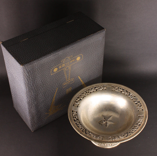 Very Rare Antique Japanese Military 1932 Donation Airplane Commemoration Bowl