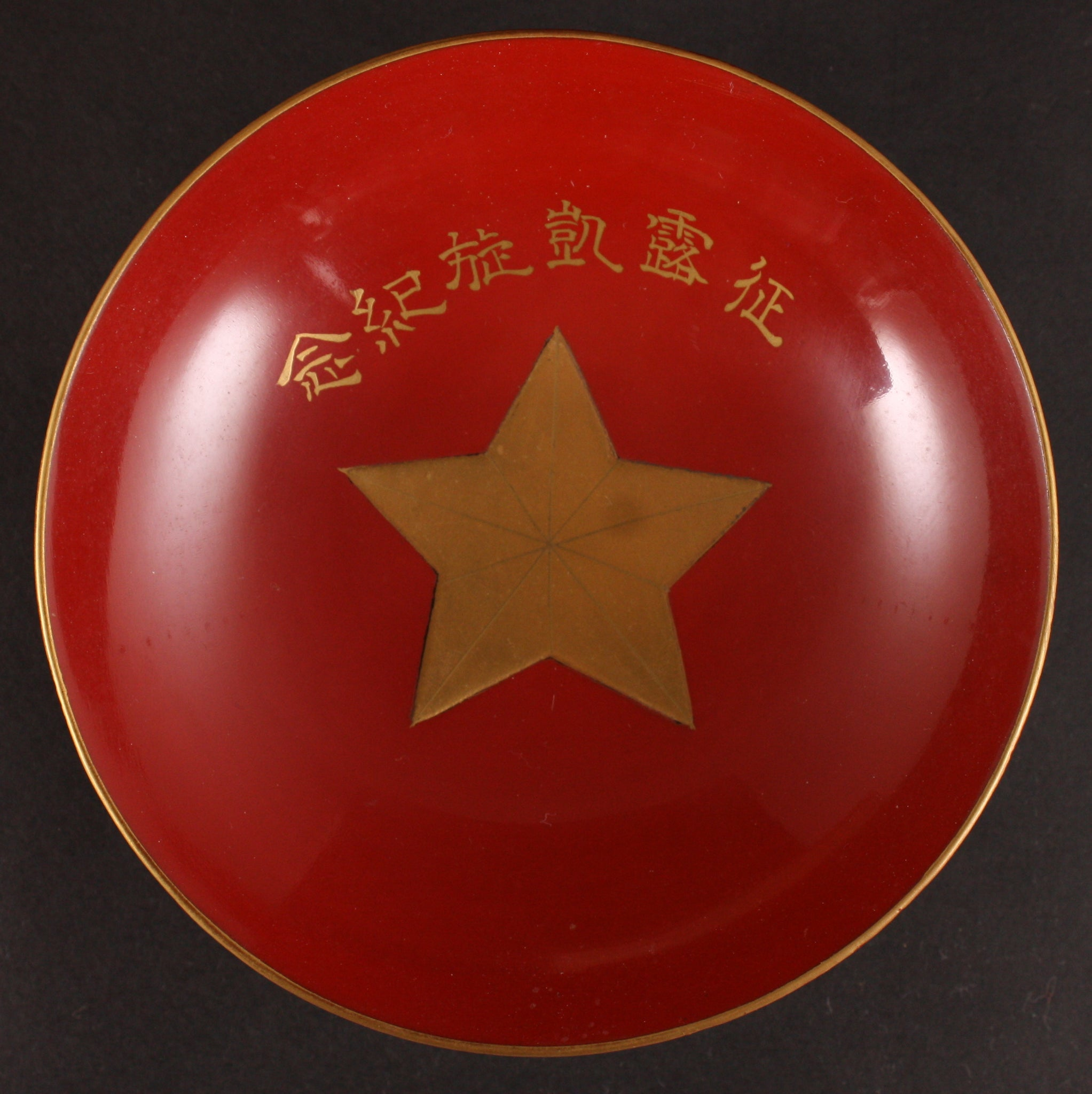 Russo Japanese War Victory Star Lacquer Army Sake Cup