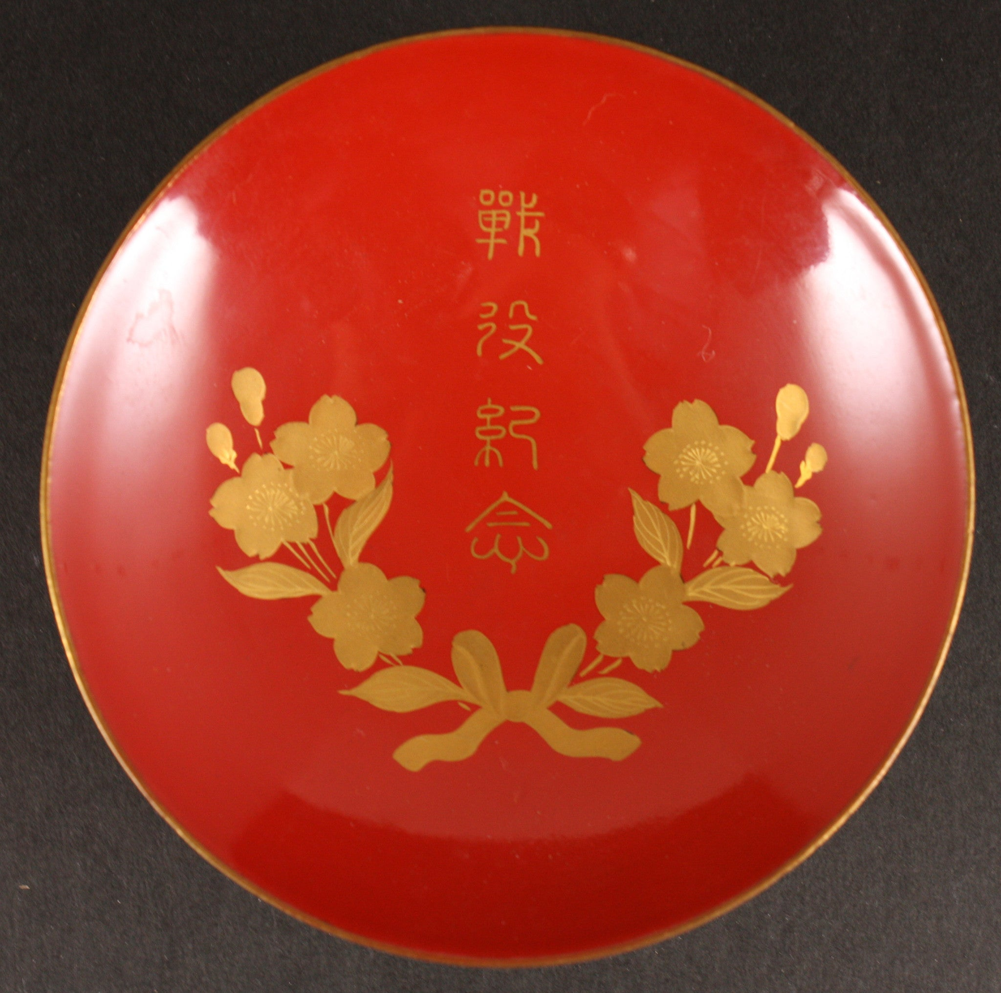 Russo Japanese War Korea Incheon Ro Shipdocks Victory Lacquer Sake Cup