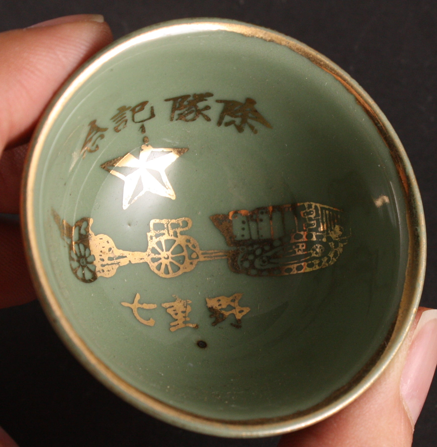 Rare Antique Japanese Military Prime Mover Artillery Army Sake Cup