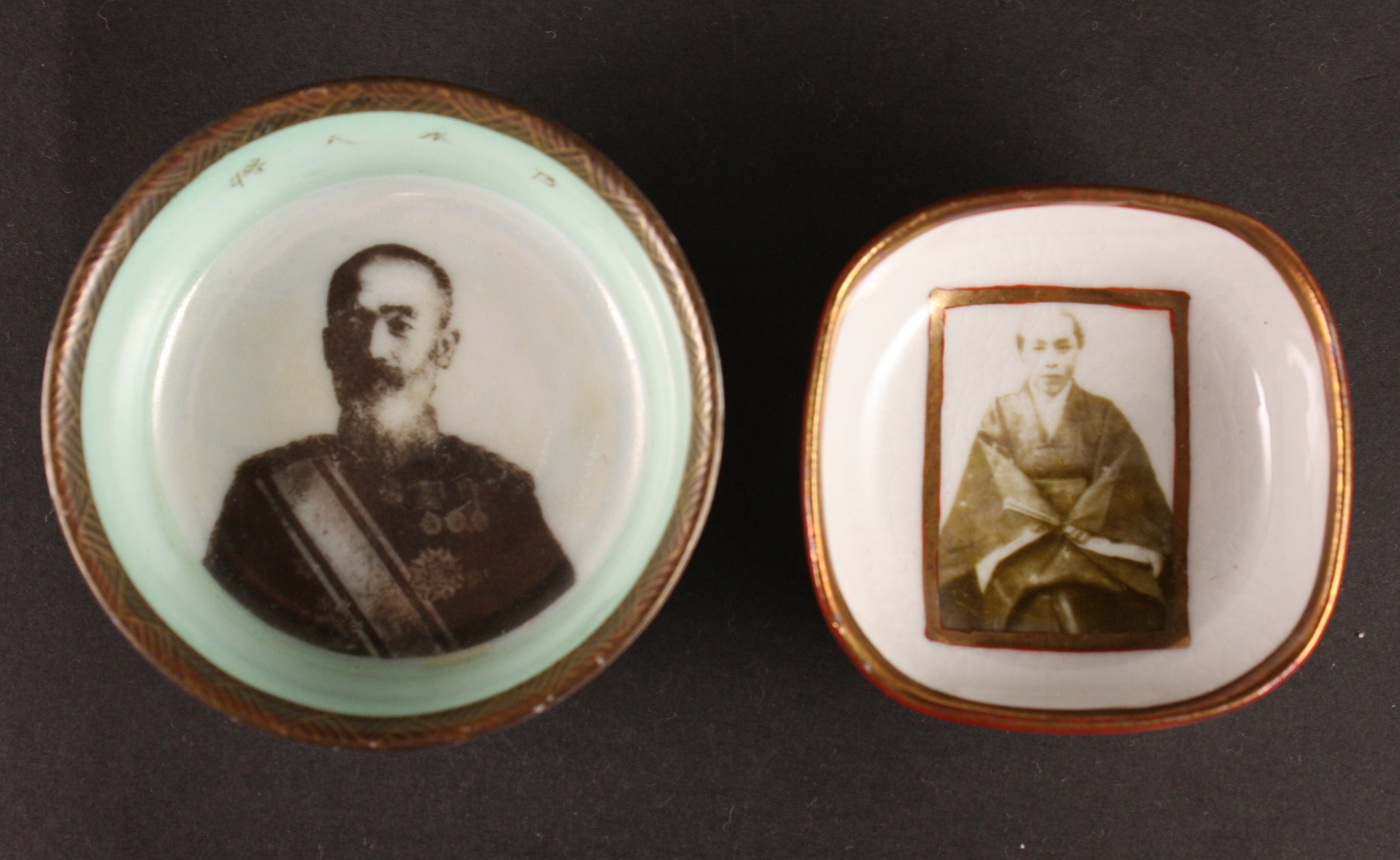 Very Rare Antique Japanese Military General Nogi and Wife Portrait Army Sake Cups
