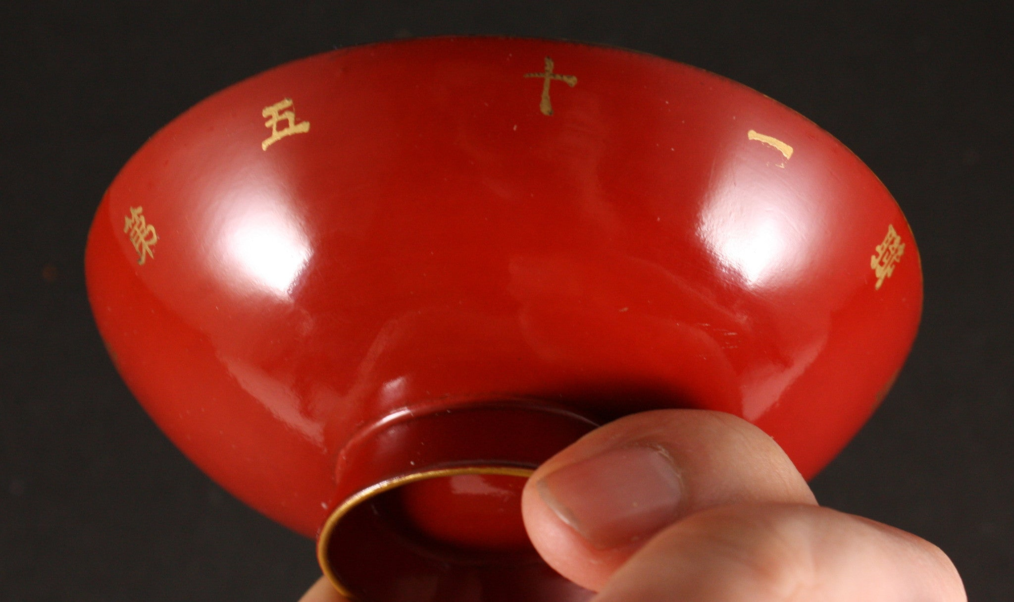 Russo Japanese War Victory Lacquer Reservist Infantry Army Sake Cup
