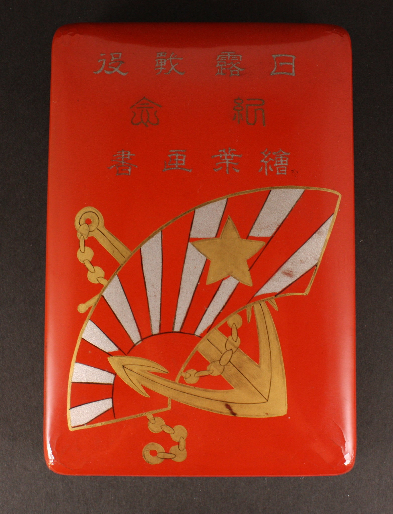 Russo Japanese War Military Postcard Holder Lacquer Box
