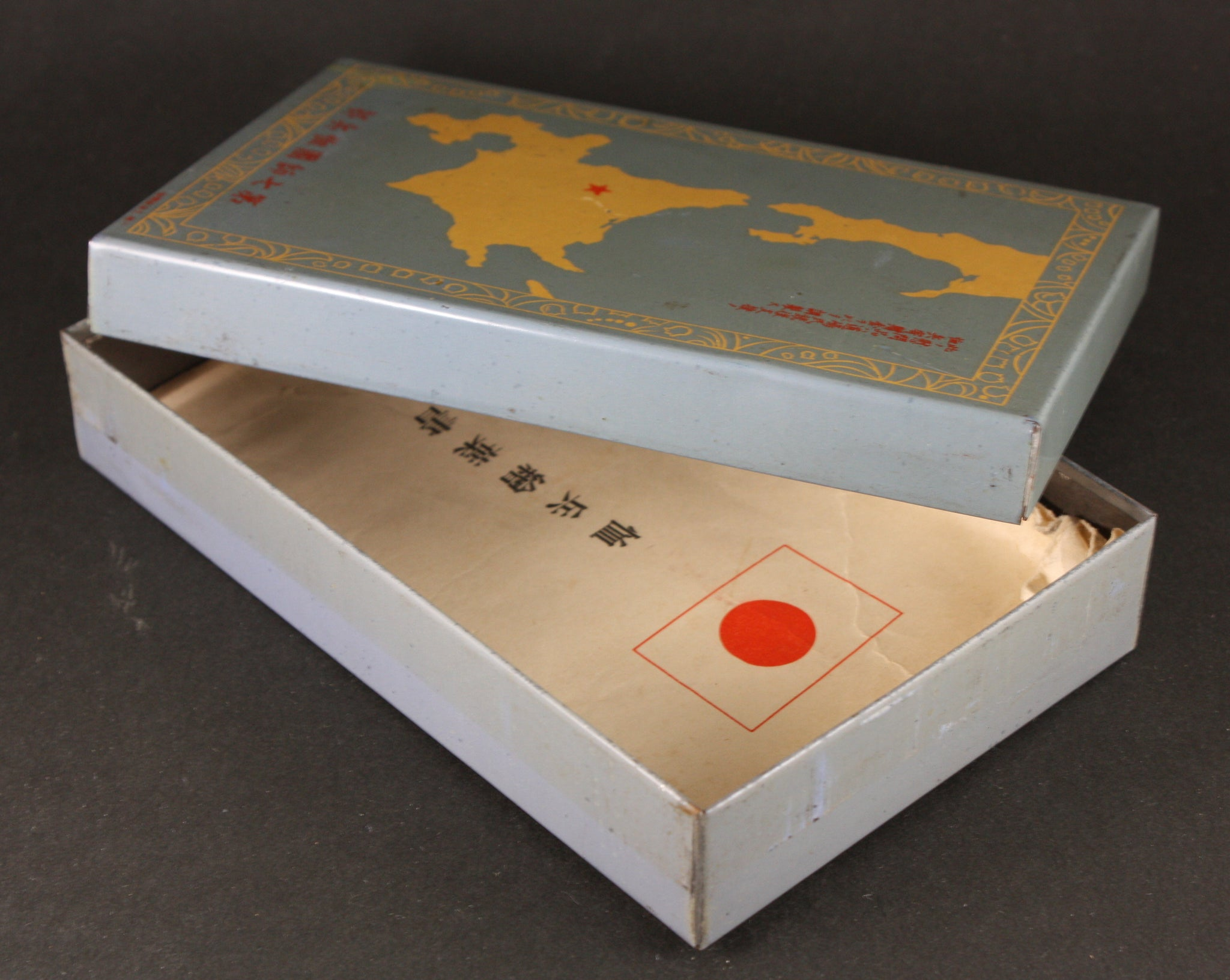 Antique Japanese Military Hokkaido Soldier Comfort Item Metal Postcard Box