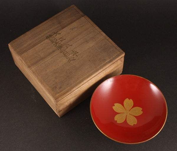 Antique Japanese Military 1919 Special War Games Lacquer Sake Cup