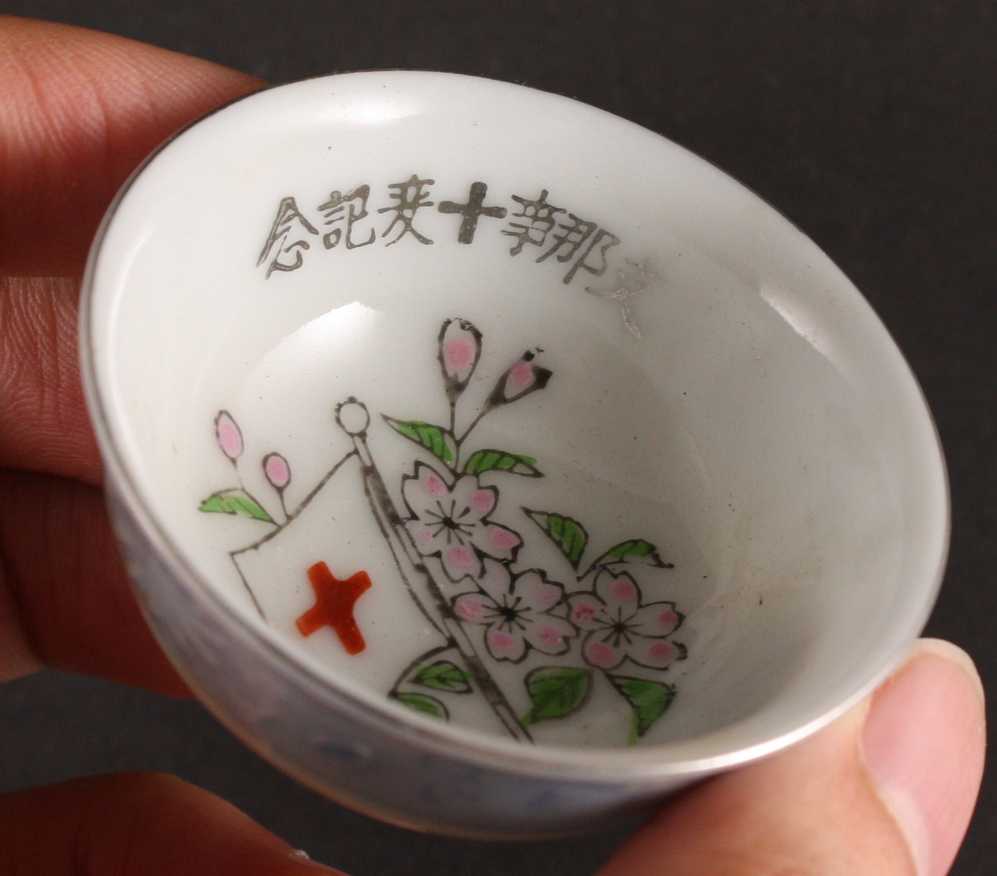 Antique Japanese Military China Incident Medic Army Sake Cup
