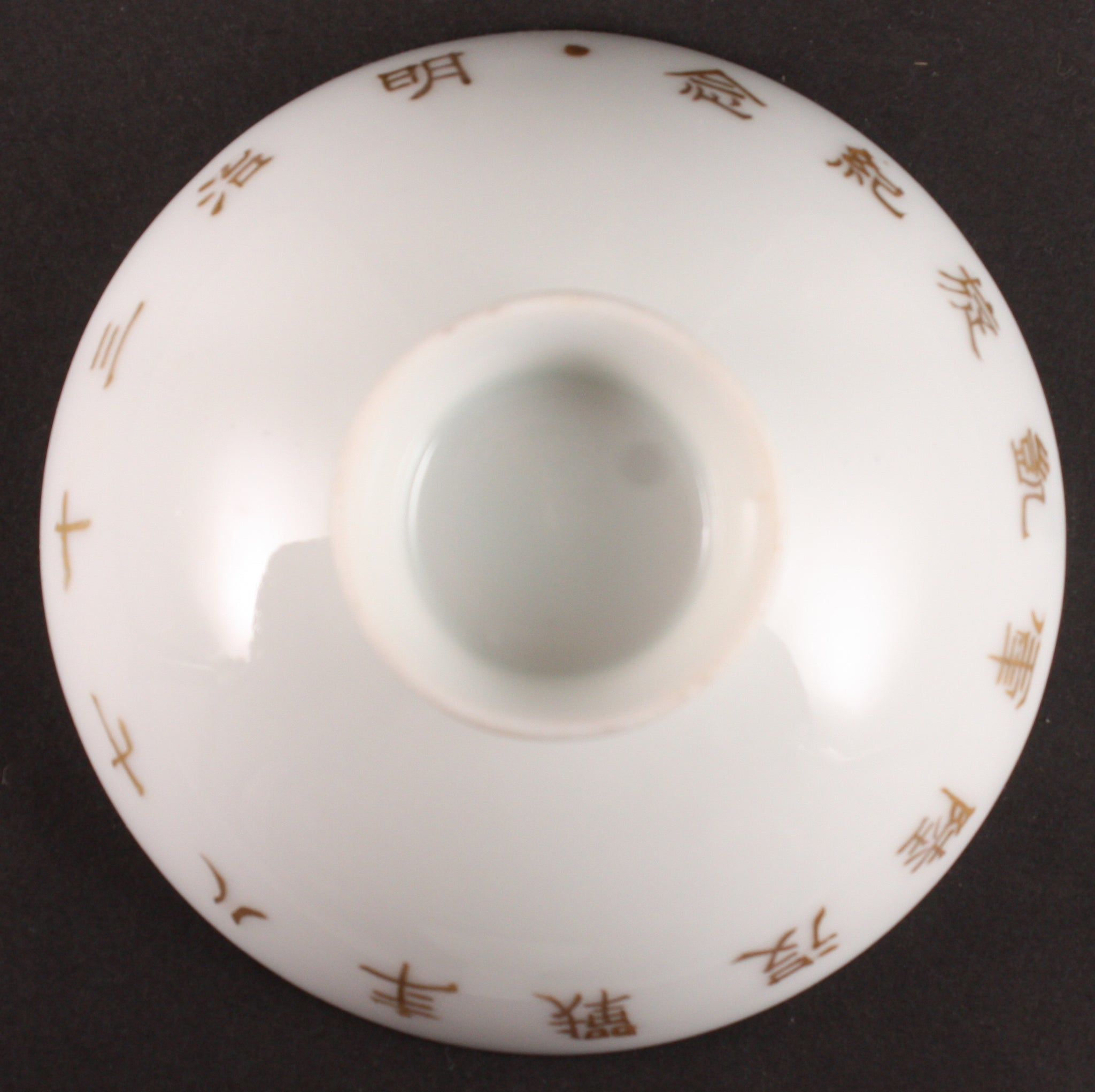 Russo Japanese War Imperial Chrysanthemum Victory Army Sake Cup
