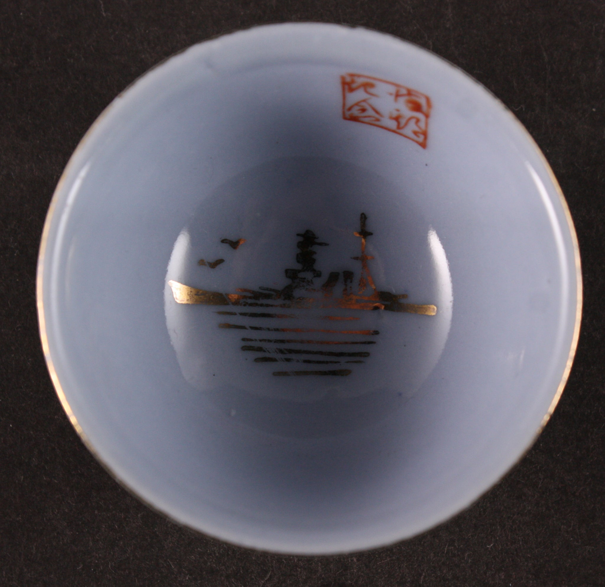 Antique Japanese Military Battleship Profile Navy Sake Cup
