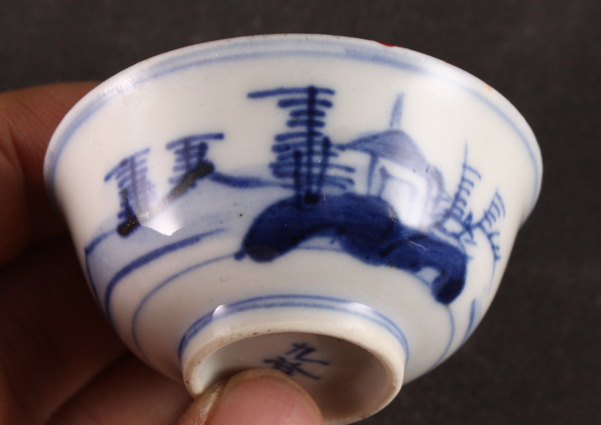 Antique Japanese Military Flags Anchor Crane Navy Sake Cup