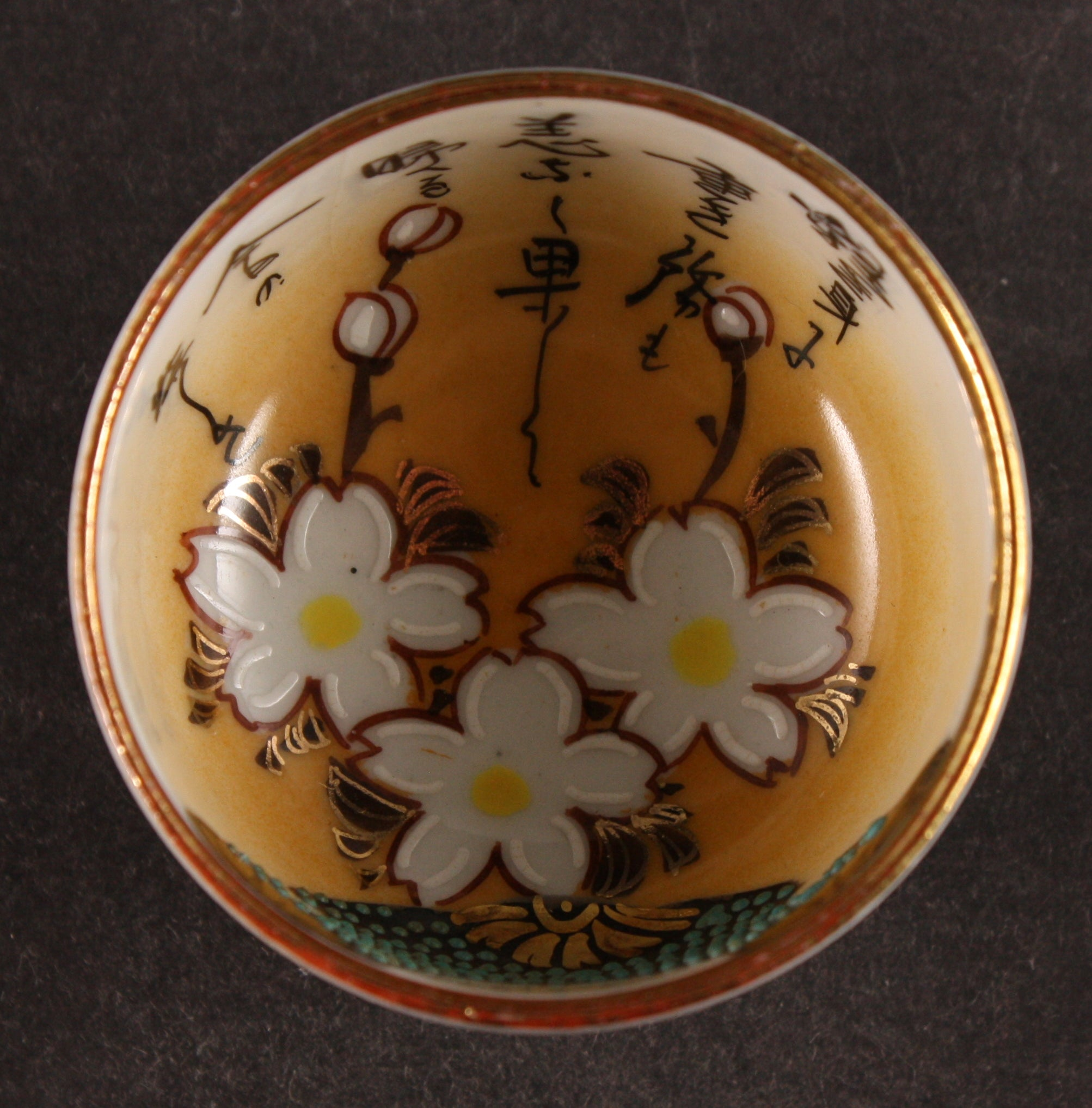 Antique Japanese Military Kutani Blossoms Poem Sake Cup