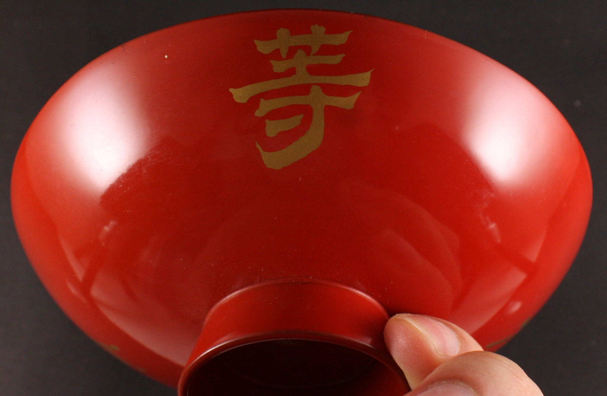 Very Rare Antique Japanese Military 1887 Marksmanship Award Lacquer Army Sake Cup