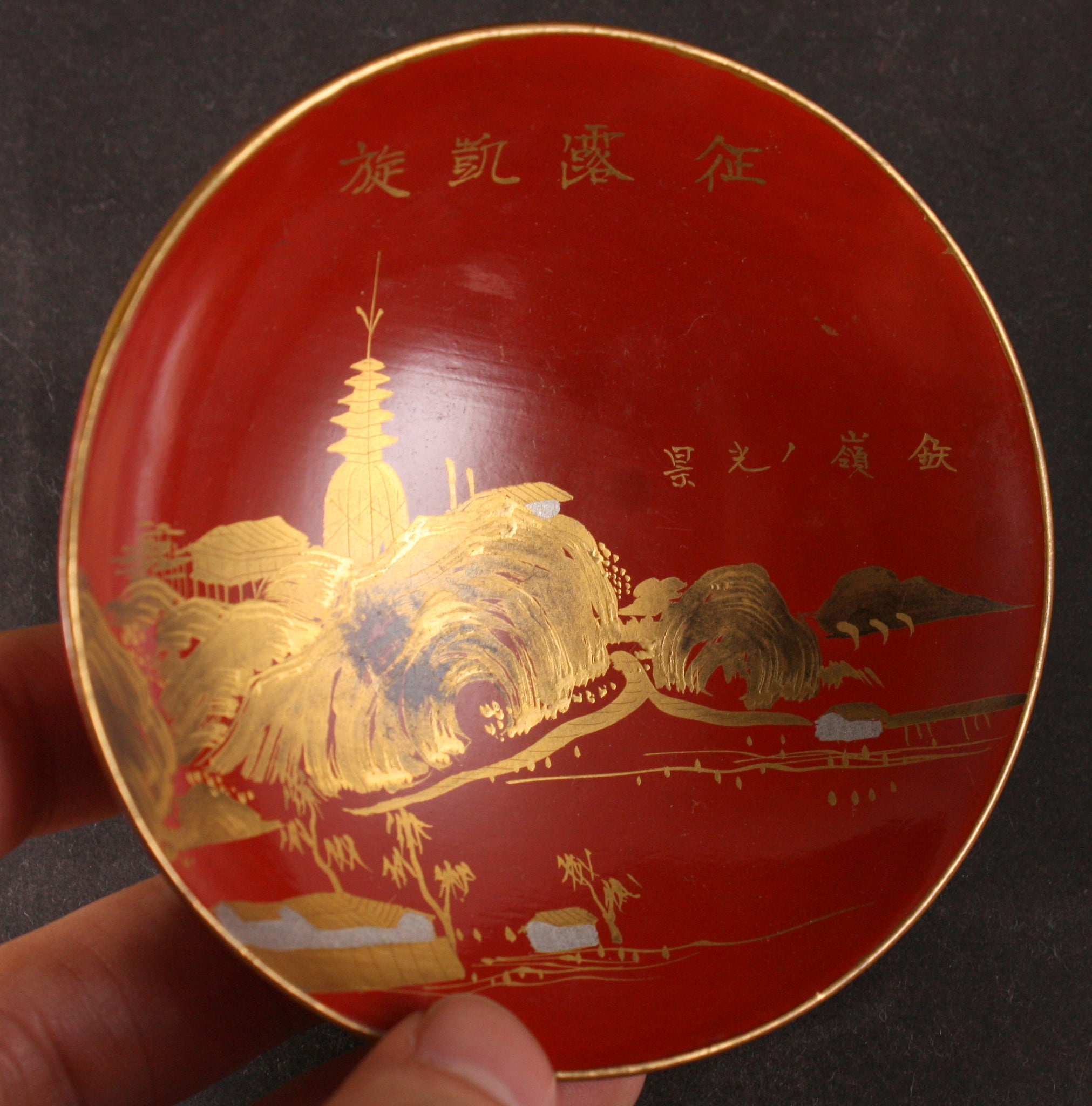 Russo Japanese War Scene of City of Tieling Lacquer Army Sake Cup