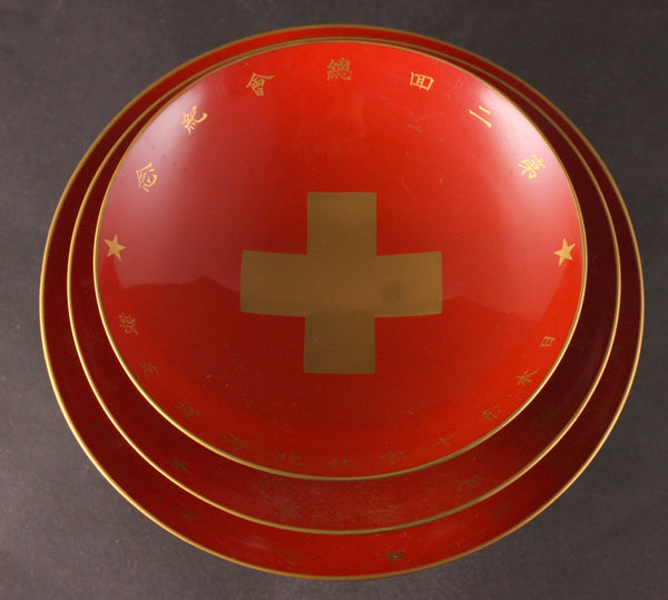 Set of 3 Antique Japanese 1906 Hokkaido Red Cross Association Lacquer Sake Cup
