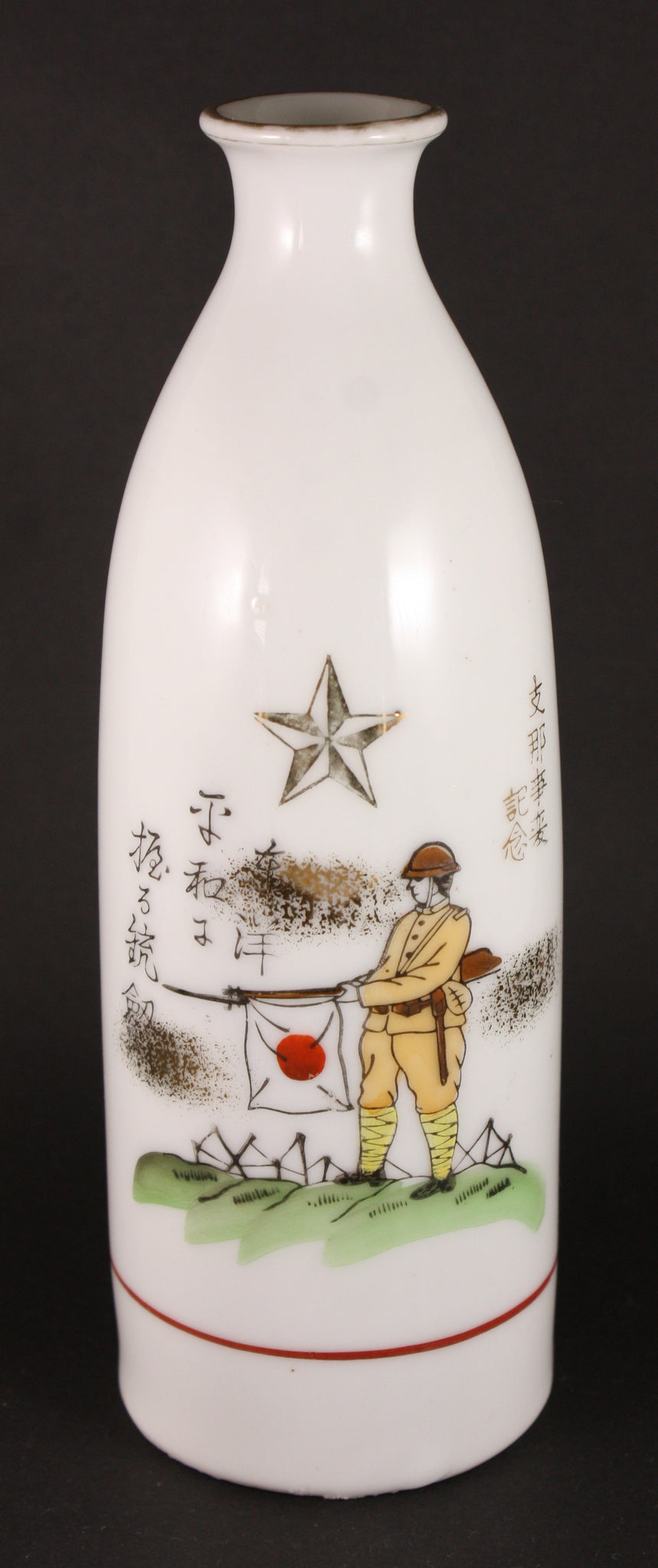 Antique Japanese Military Peace of East Asia Soldier Army Sake Bottle