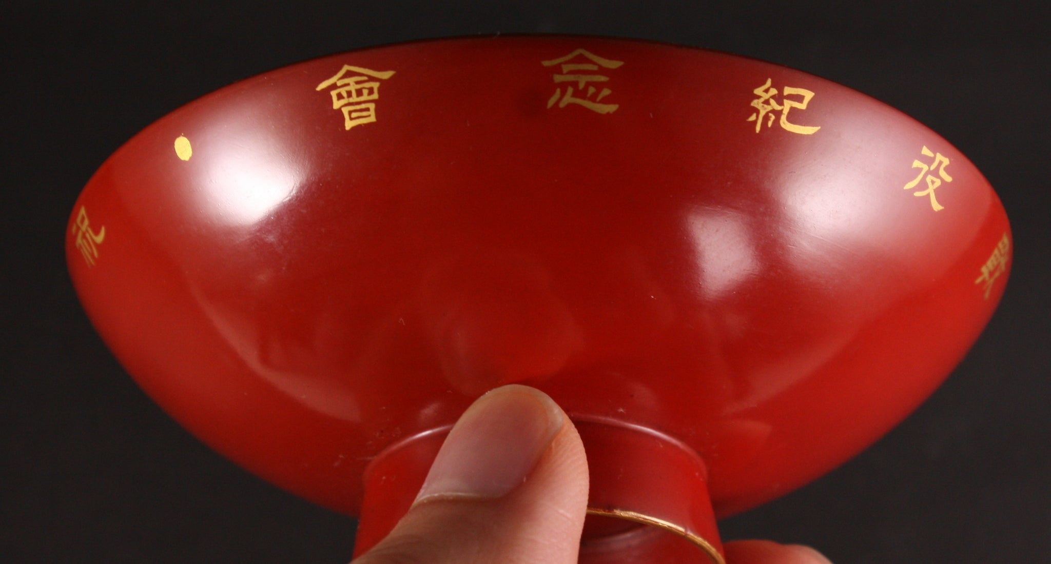 Russo Japanese War Victory Rising Sun Lacquer Army Sake Cup