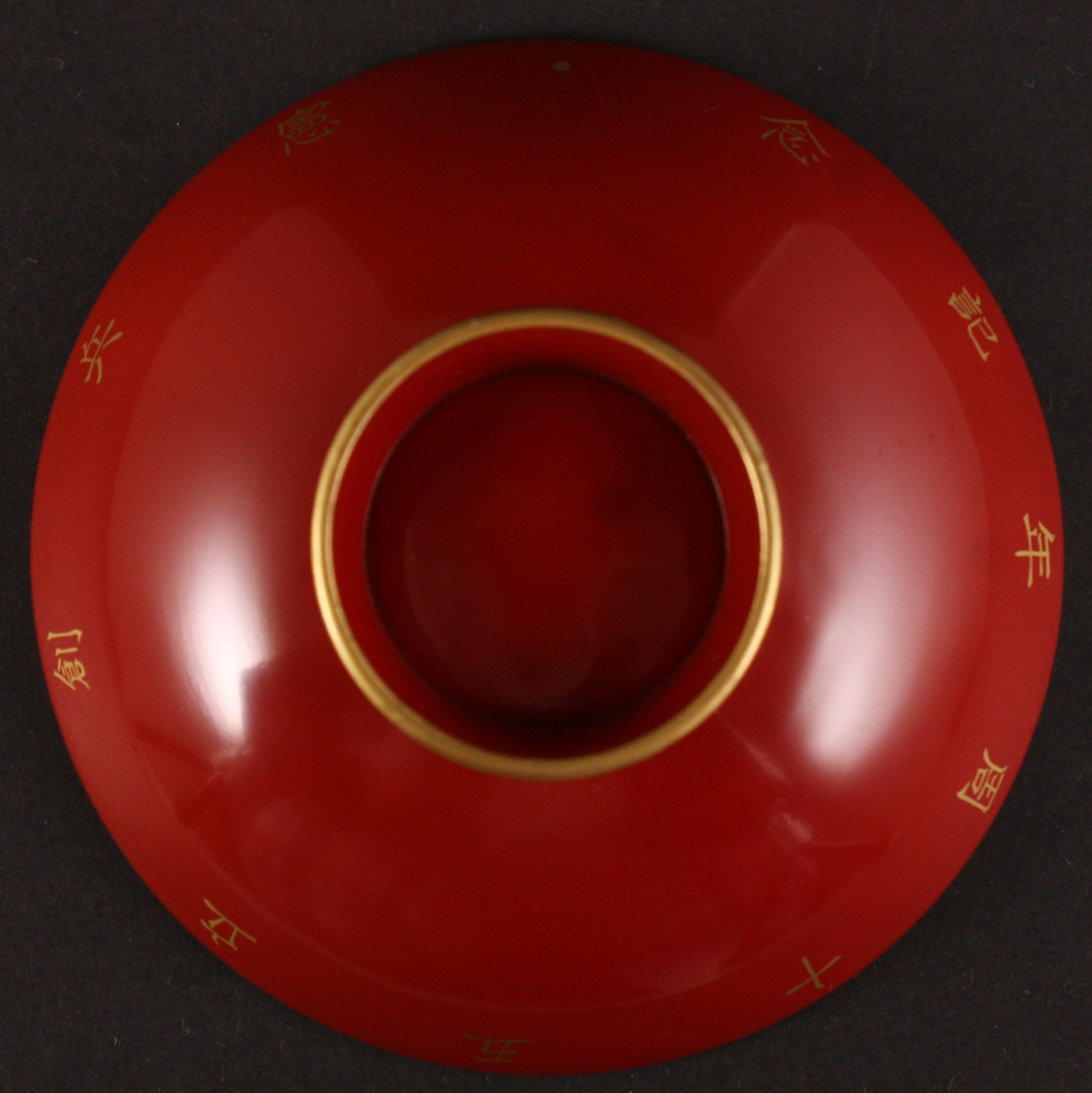 Very Rare Antique Japanese Military 1931 Kempeitai Establishment 50th Anniversary Lacquer Army Sake Cup