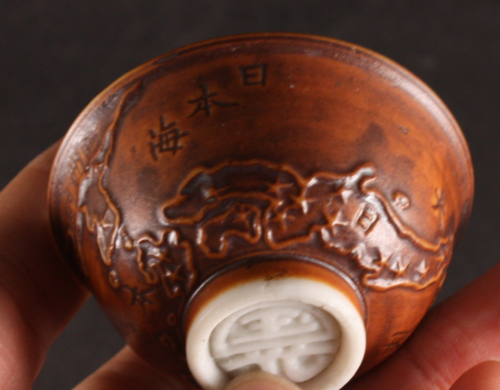 Antique Japanese Military Embossed East Asia Map Medic Army Sake Cup