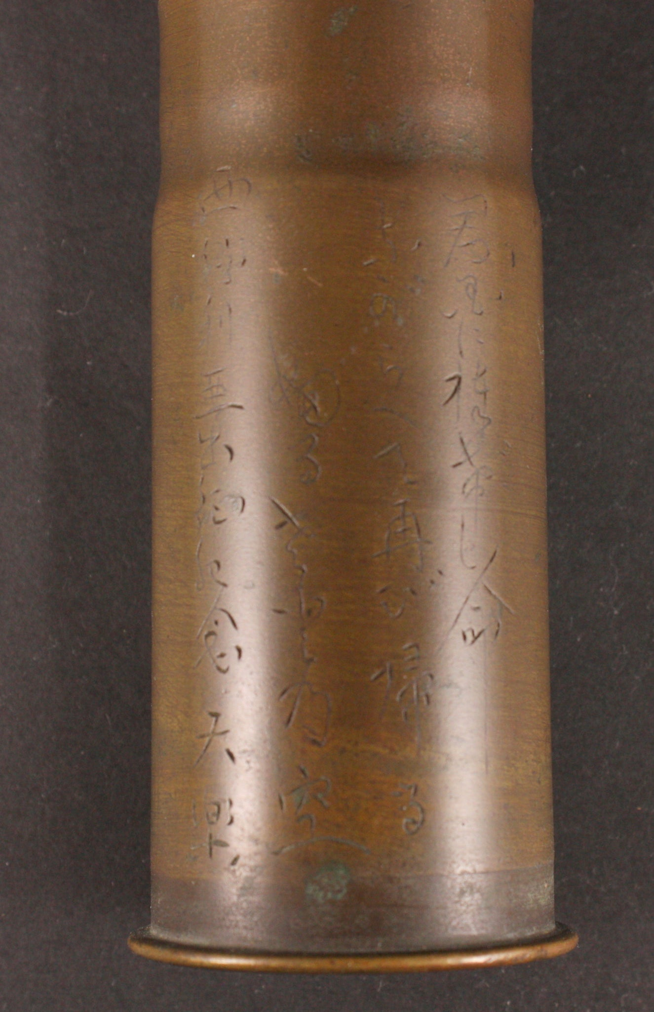 Antique Japanese Military Siberia Intervention Russian Shell Trench Art