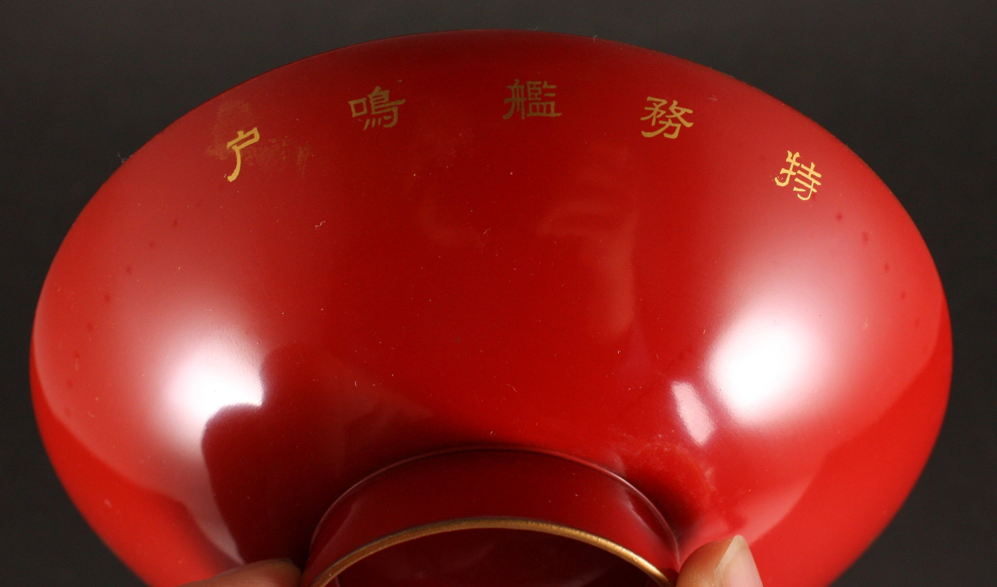 Very Rare Antique Japanese Military 1937 China Incident Named Oiler Naruto Navy Lacquer Sake Cups