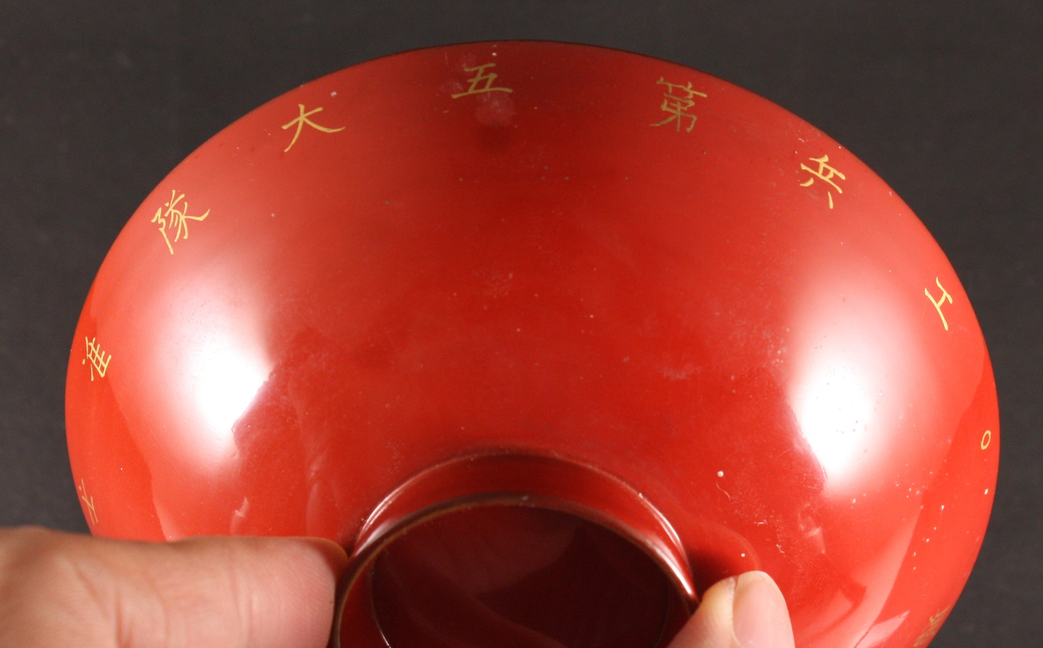 Antique Japanese Military Rising Sun Poem Blossoms Engineer Army Sake Cup