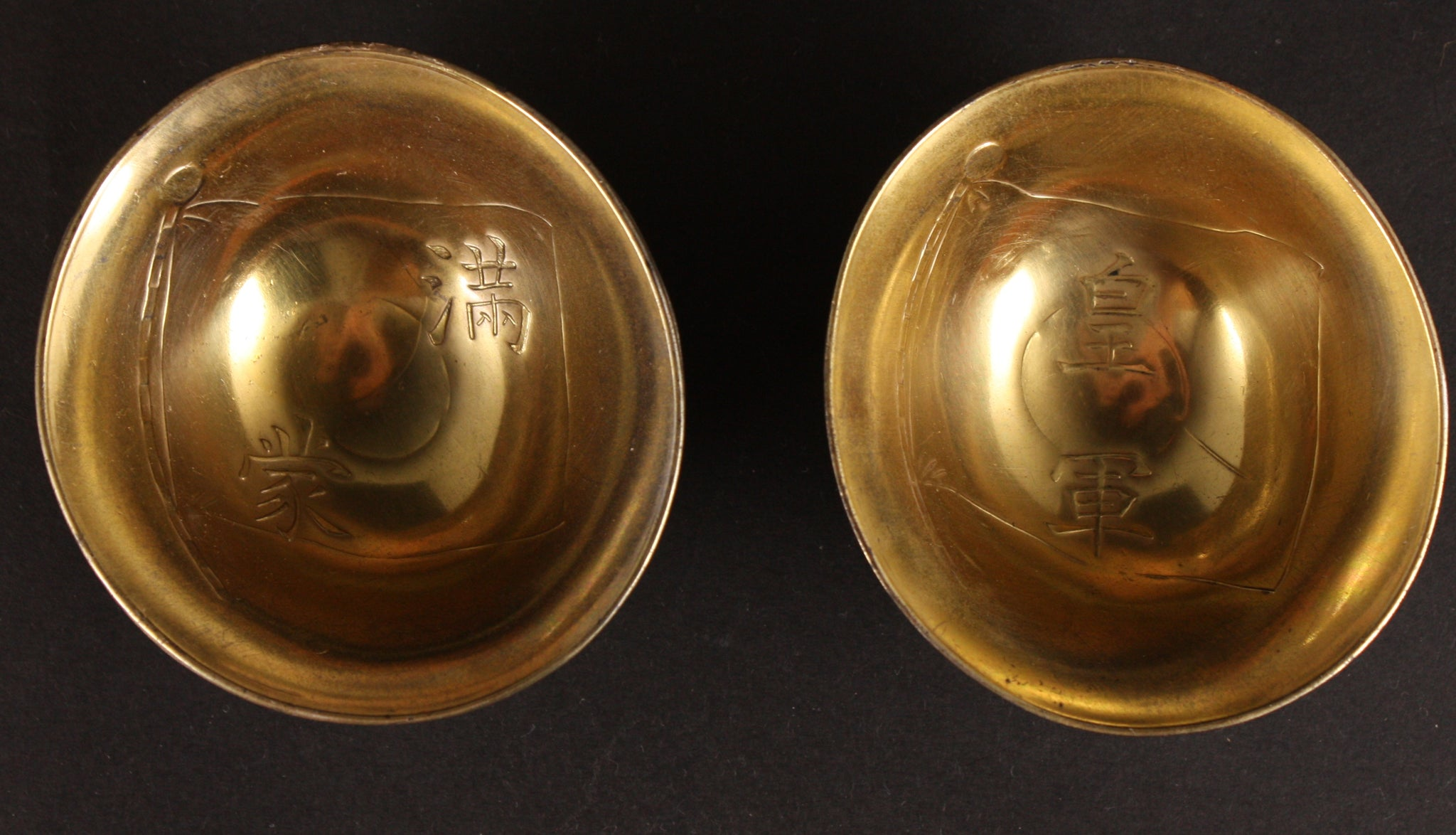 Antique Japanese Military Pair of Helmet Manchuria Mongolia Metal Sake Cups