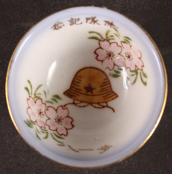 Antique Japanese Military Helmet Cherry Blossoms Infantry Army Sake Cup