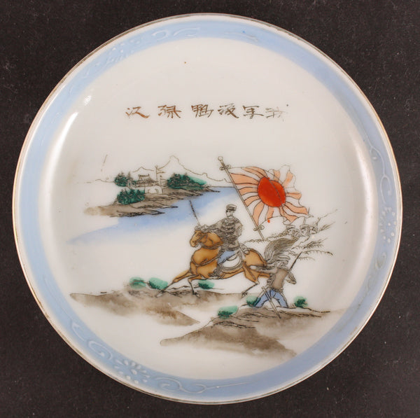 Antique Japanese Military 1895 Sino Japanese War Crossing Yalu River Dish
