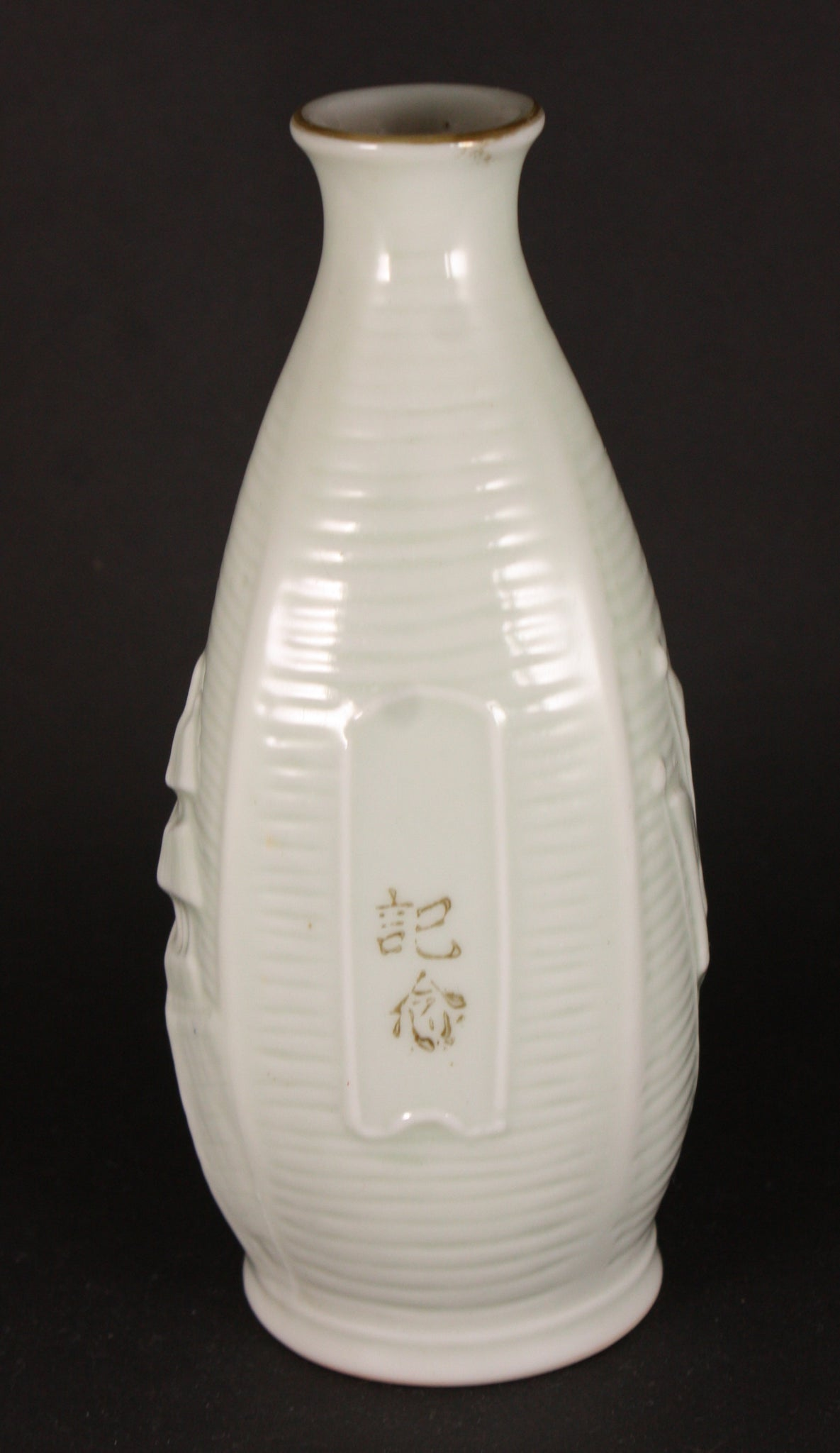 Antique Japanese Military Embossed Chinese City Gate Army Sake Bottle