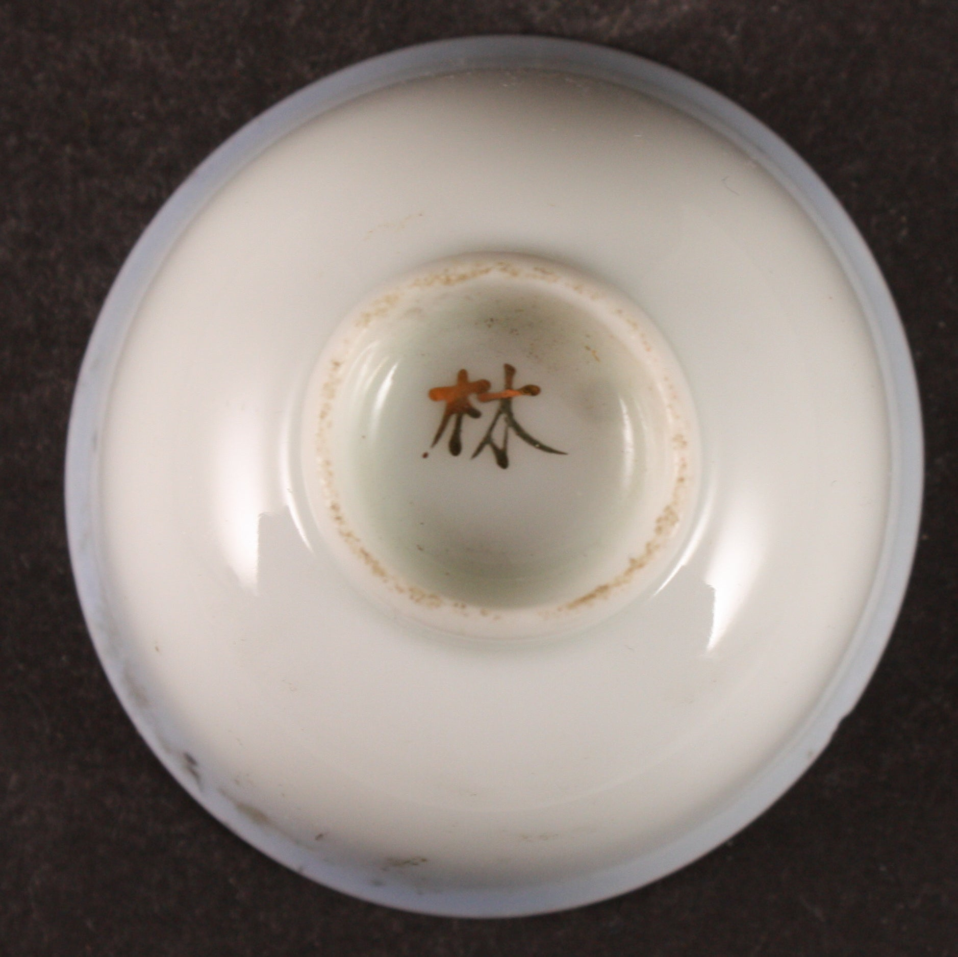 Antique Japanese Military Manchukuo Artillery Kanto Army Sake Cup