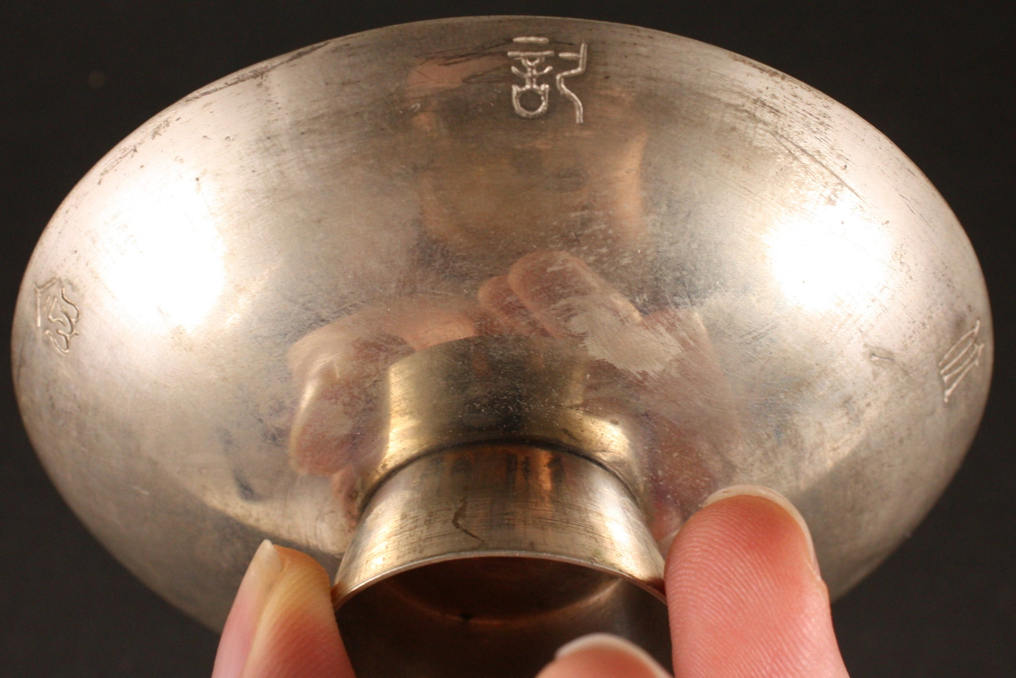 Antique Japanese Military Personnel Education Association Enthronment Silver Army Sake Cup