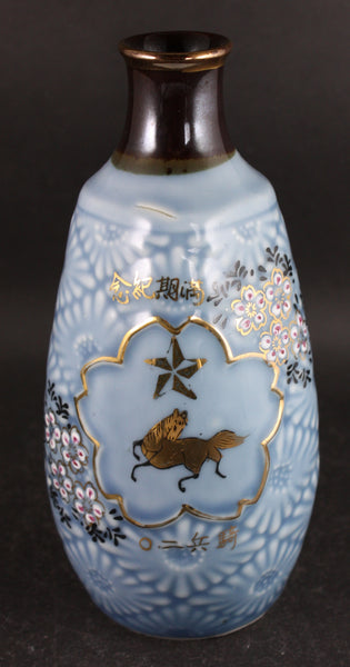 Antique Japanese Military Horse Blossoms Cavalry Army Sake Bottle