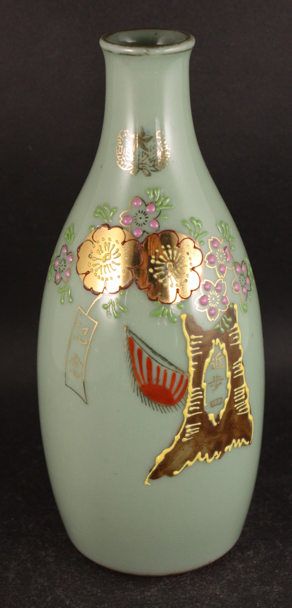 Antique Japanese Military Imperial Guards Infantry Blossom Tree Army Sake Bottle