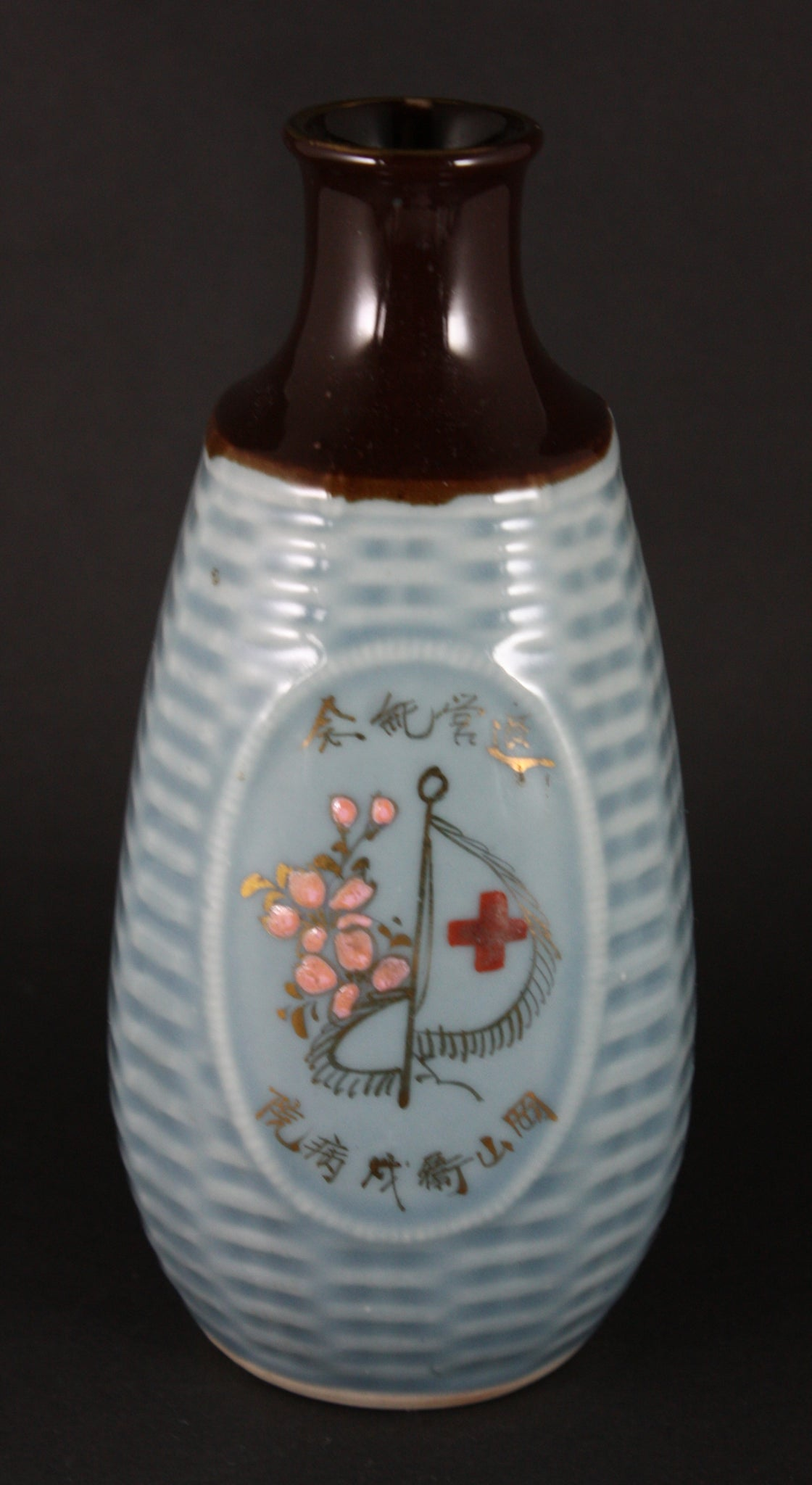Antique Japanese Military Okayama Military Hospital Sake Bottle and Cups Set