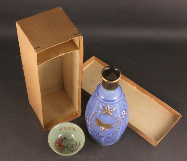 Boxed Antique Japanese Military Transport Horse Army Sake Bottle and Cup Set
