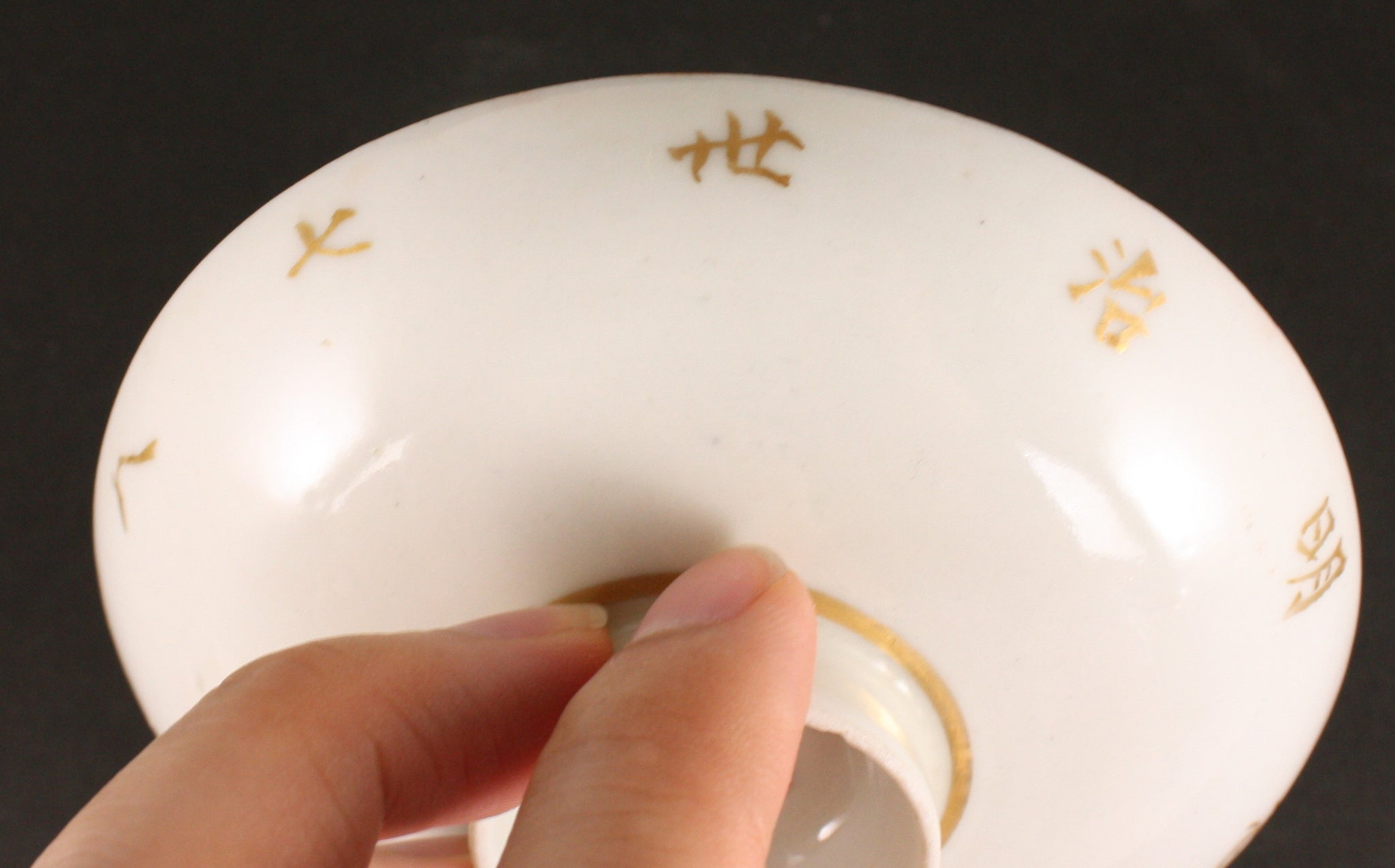 Russo Japanese War Victory Imperial Edict Commemorative Army Sake Cup