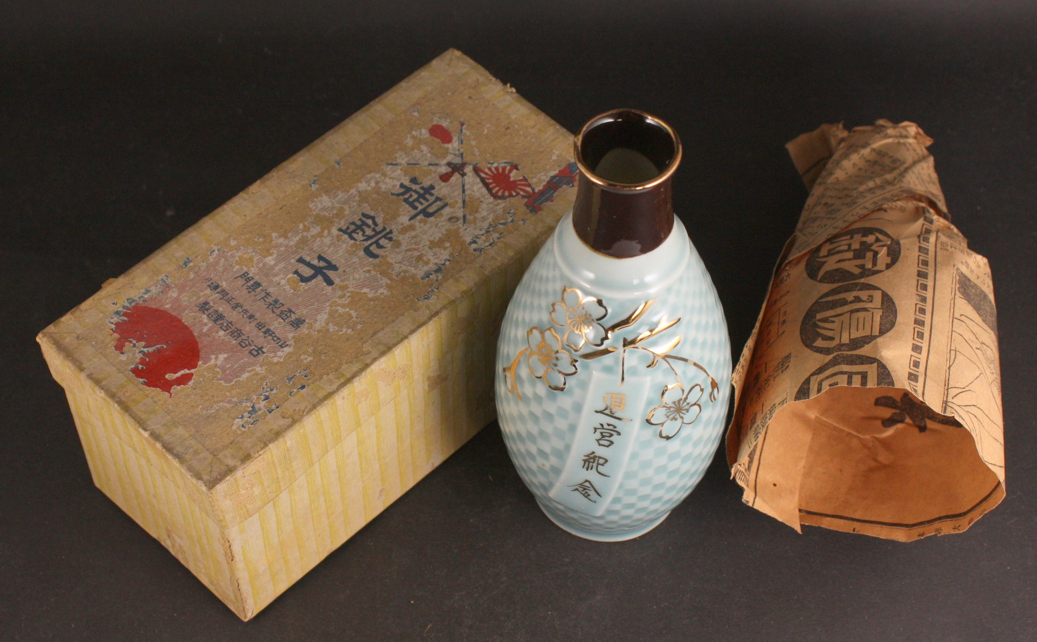 Boxed Antique Japanese Military Infantry Blossoms Army Sake Bottle