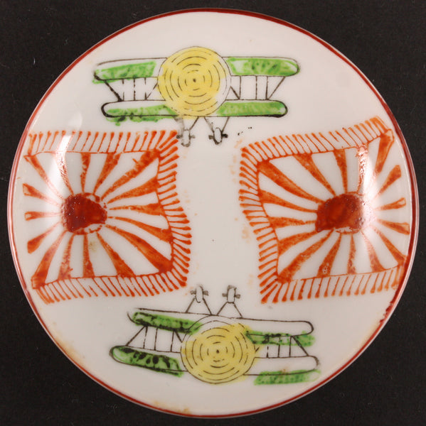 Antique Japanese Military Planes Flags Children's Dish