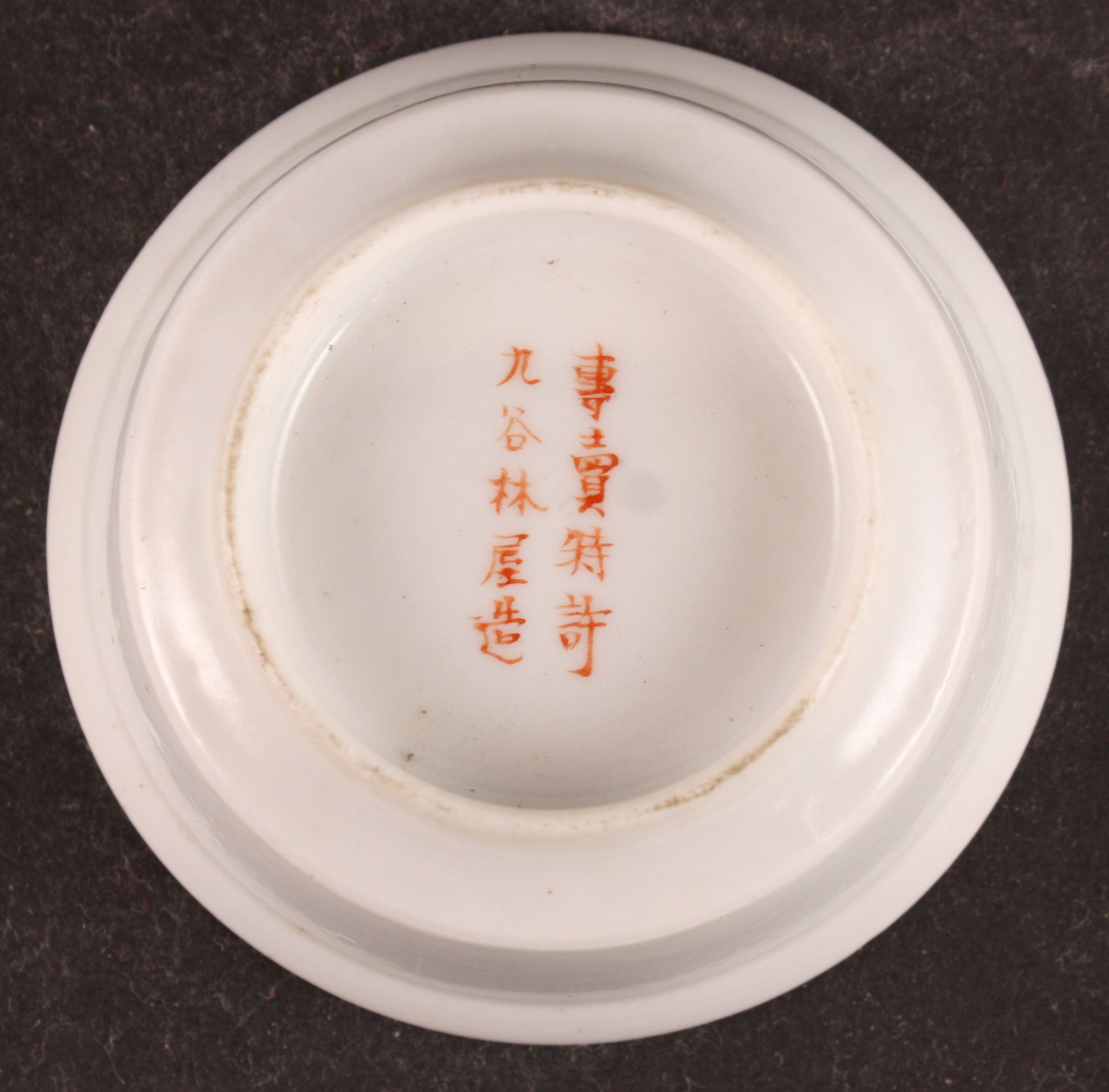 Rare Antique Japanese Military Photo Transfer Admiral Togo Navy Sake Cup