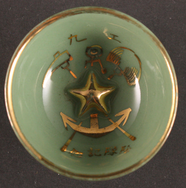 Antique Japanese Military Embossed Star Engineer Army Sake Cup