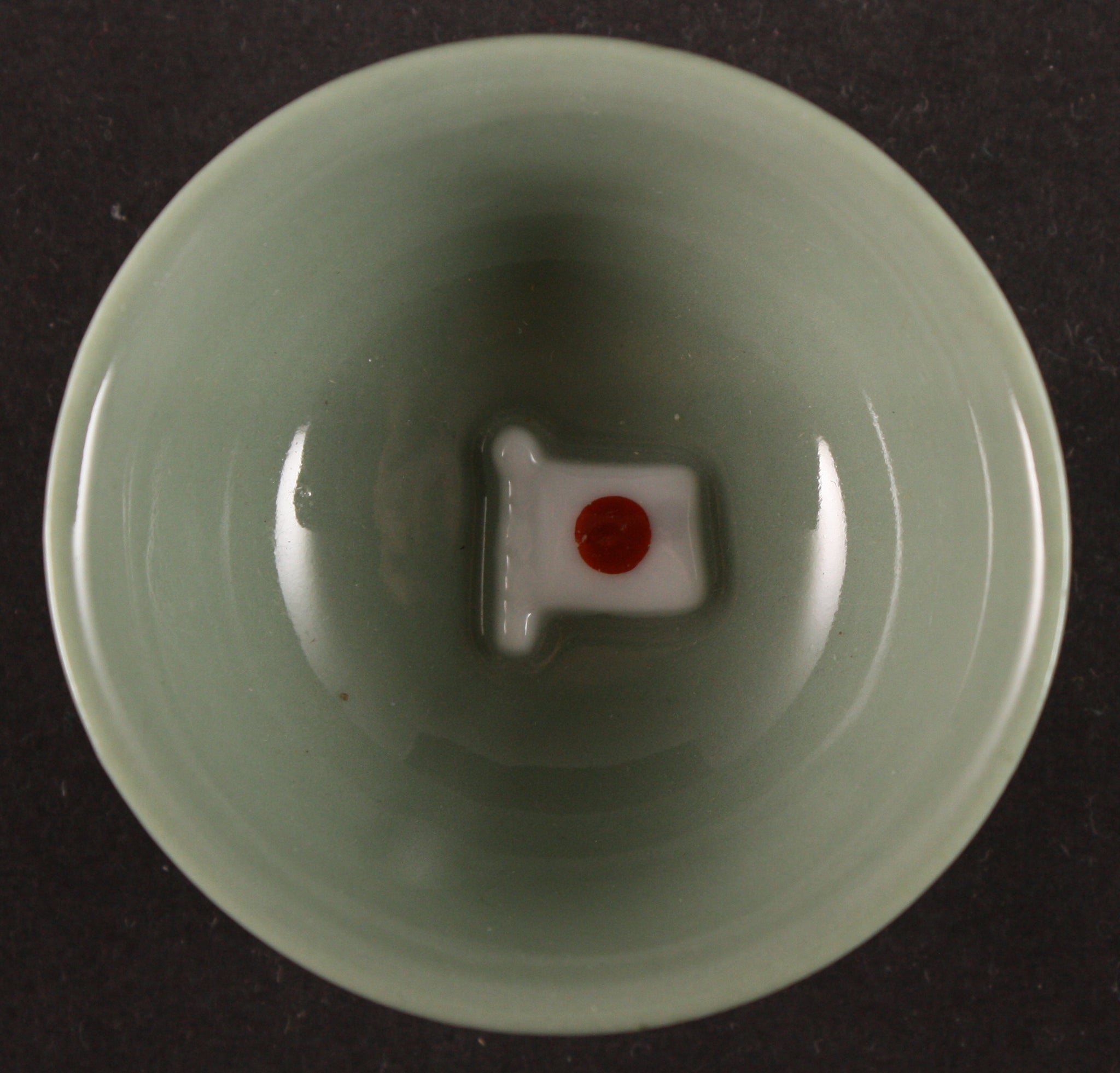 Antique Japanese Patriotic Embossed Flag Sake Cup