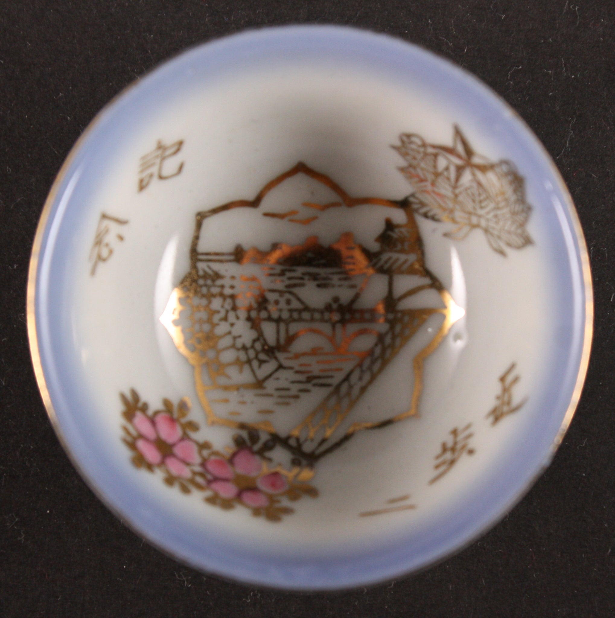 Antique Japanese Military Tokyo Imperial Palace Guards Infantry Army Sake Cup
