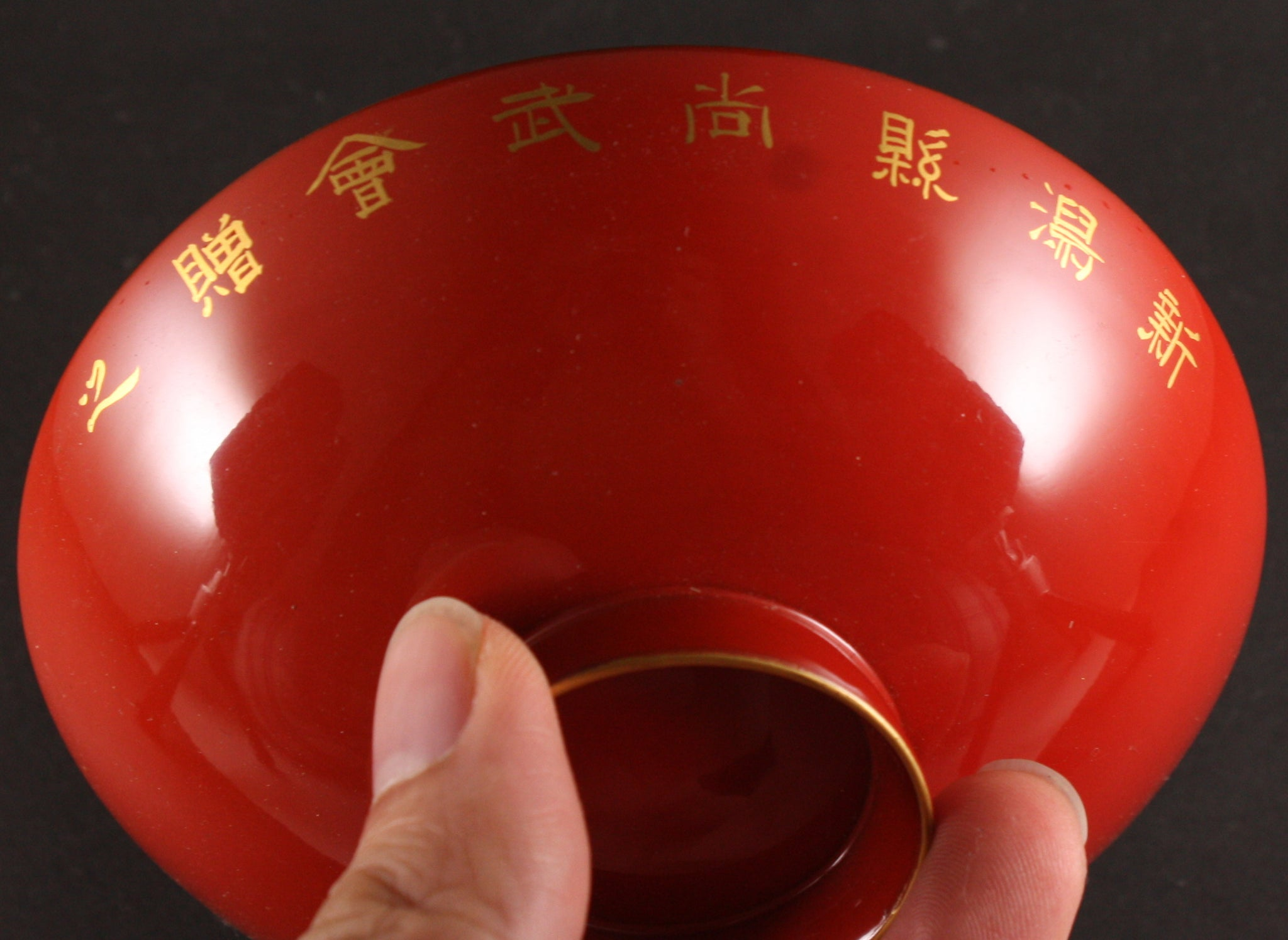 Very Rare Antique Japanese Military 1895 Golden Kite Sinking Enemy Ship Lacquer Sake Cup