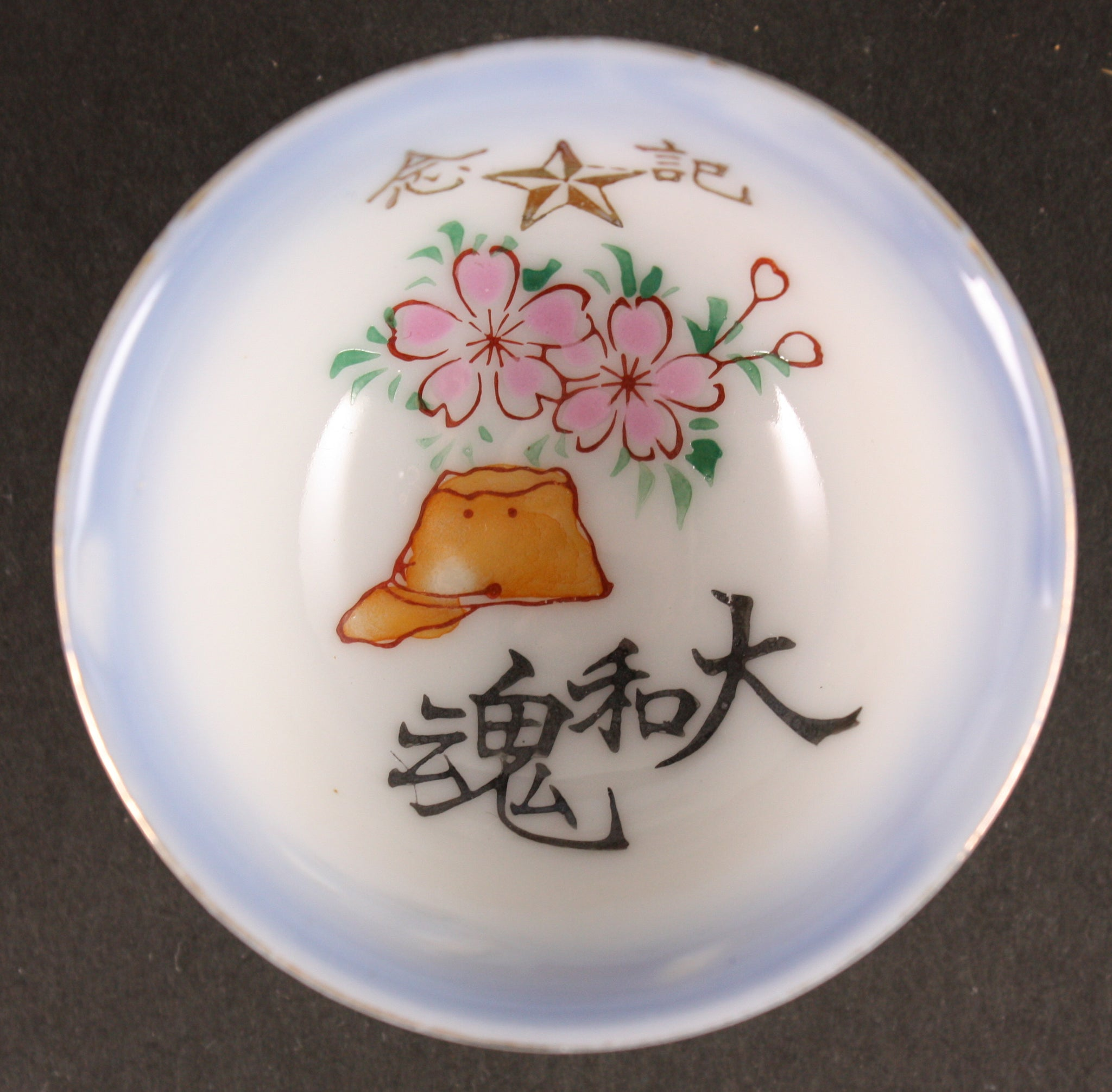 Rare Antique Japanese Military Summer Cap Army Sake Cup
