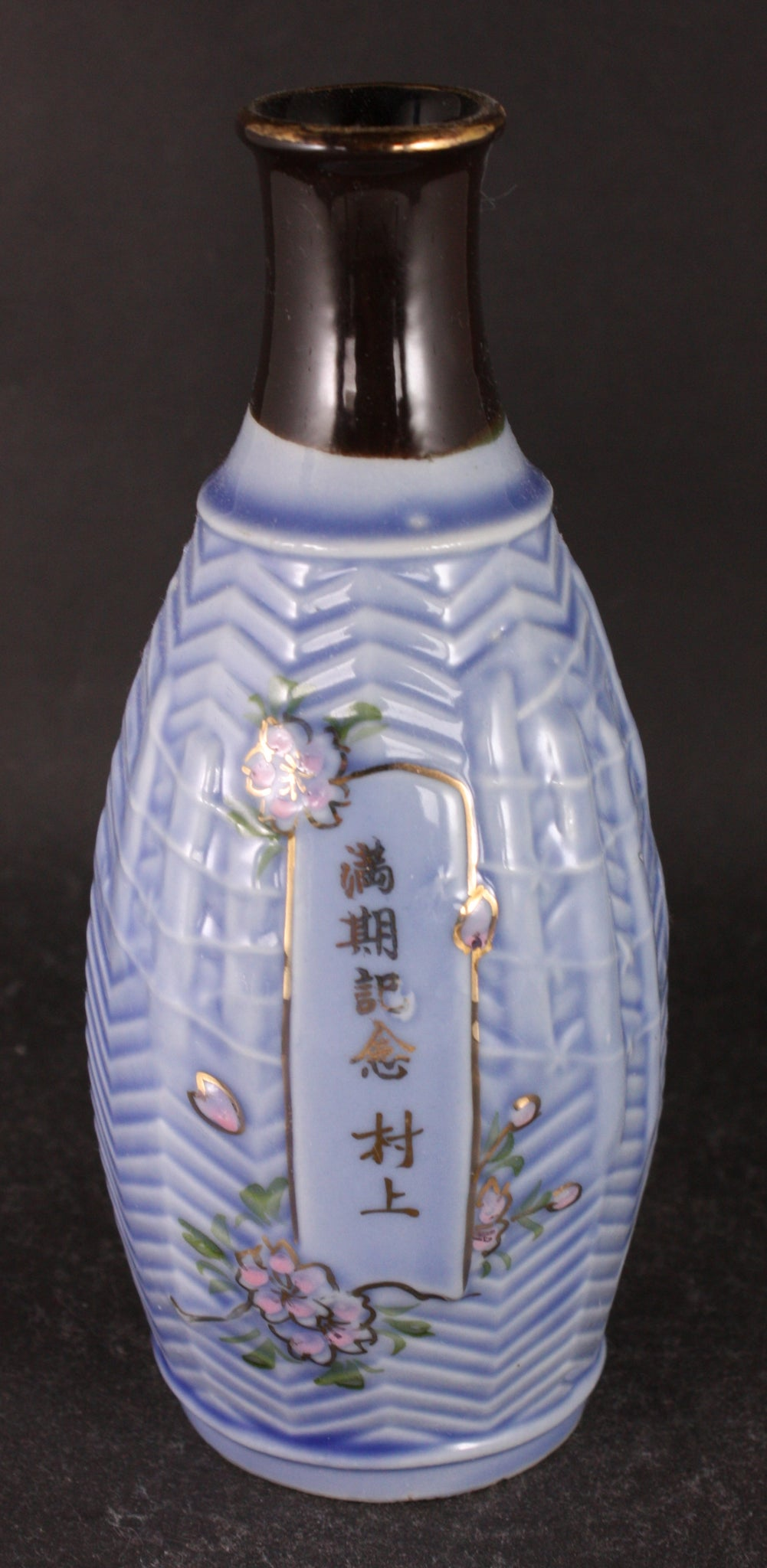 Antique Japanese Three Nikudan Soldiers Shanghai Incident Army Sake Bottle