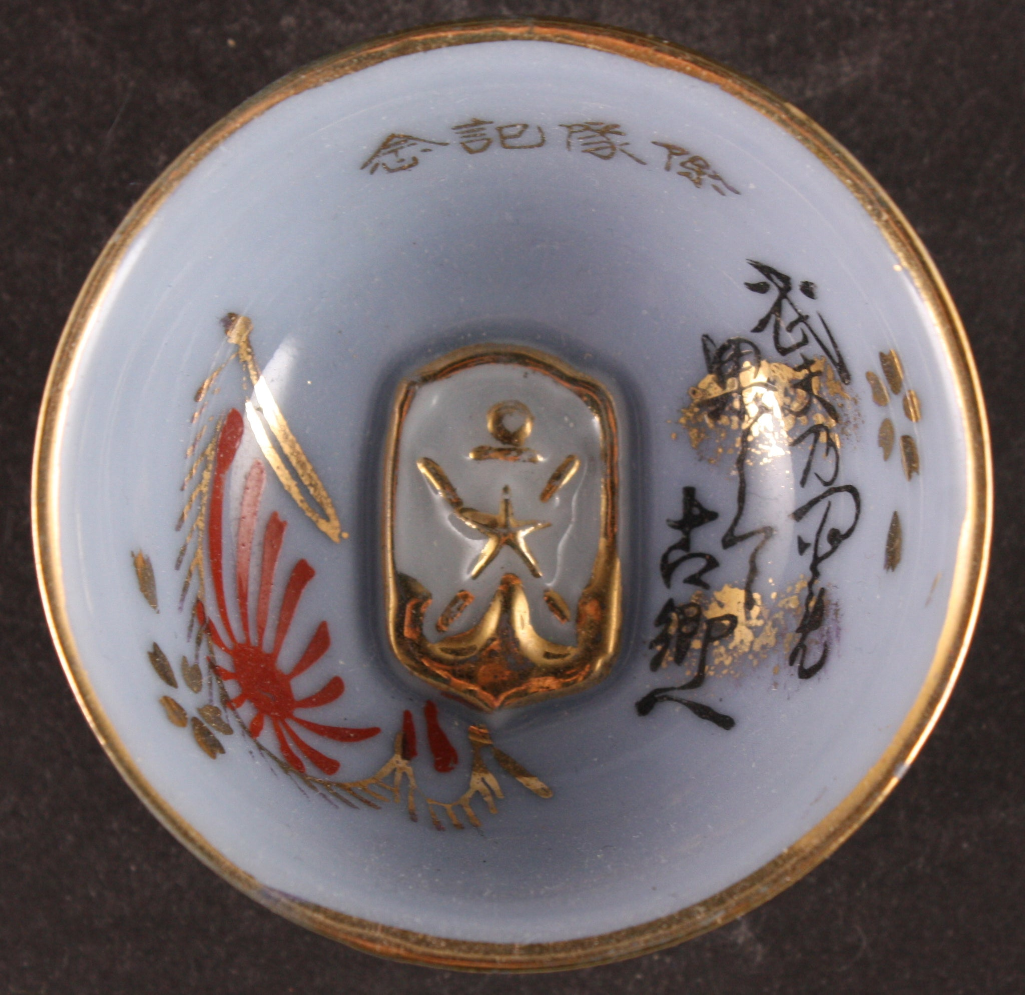 Antique Japanese Military Veterans Association Embossed Badge Army Sake Cup
