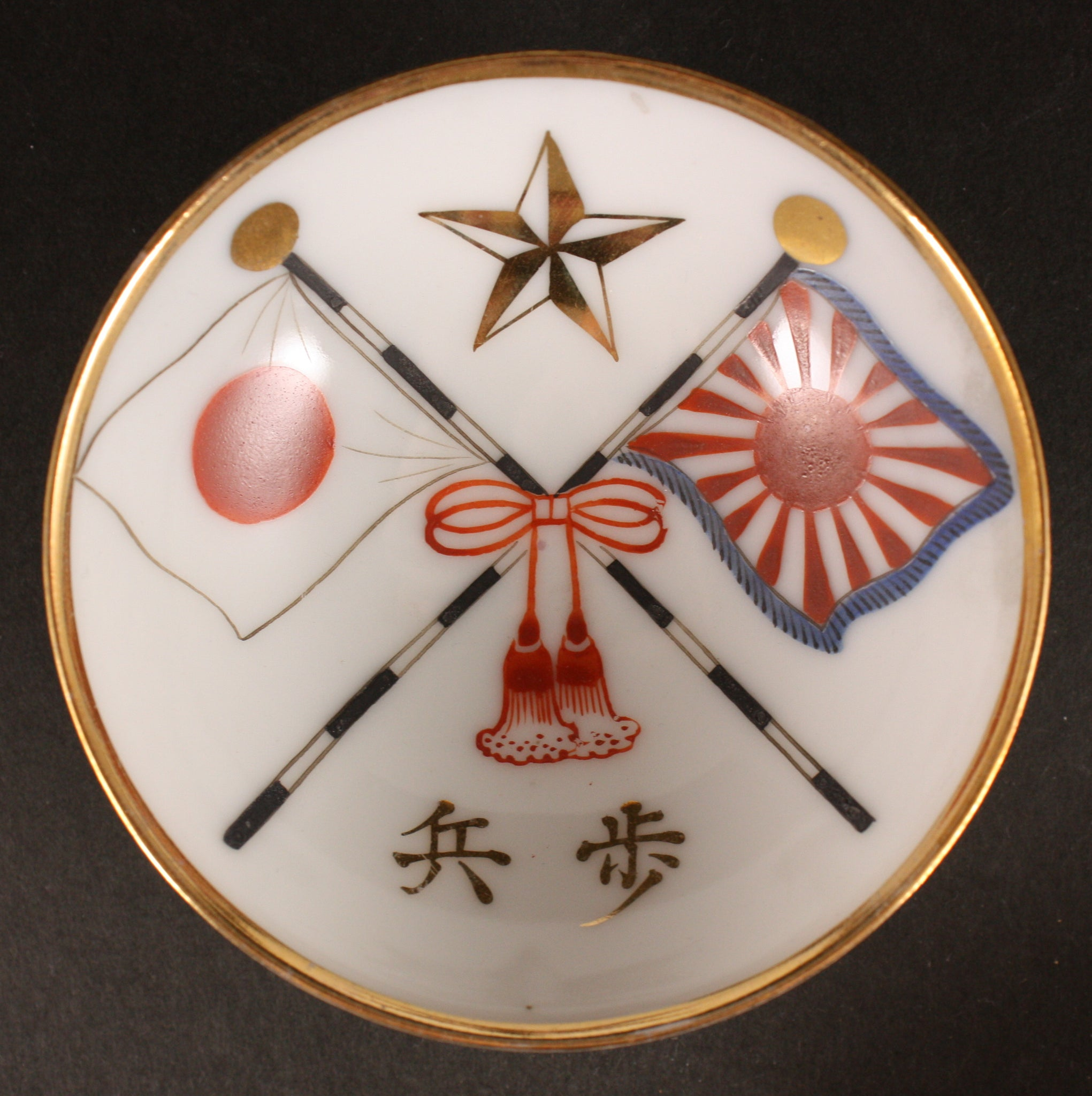 Antique Japanese Military Infantry Flags Star Army Sake Cup