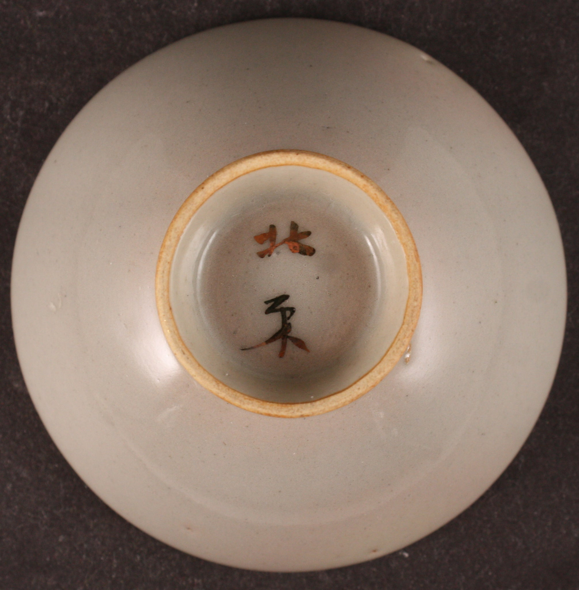 Antique Japanese Military Blossom Tree Engineer Army Sake Cup