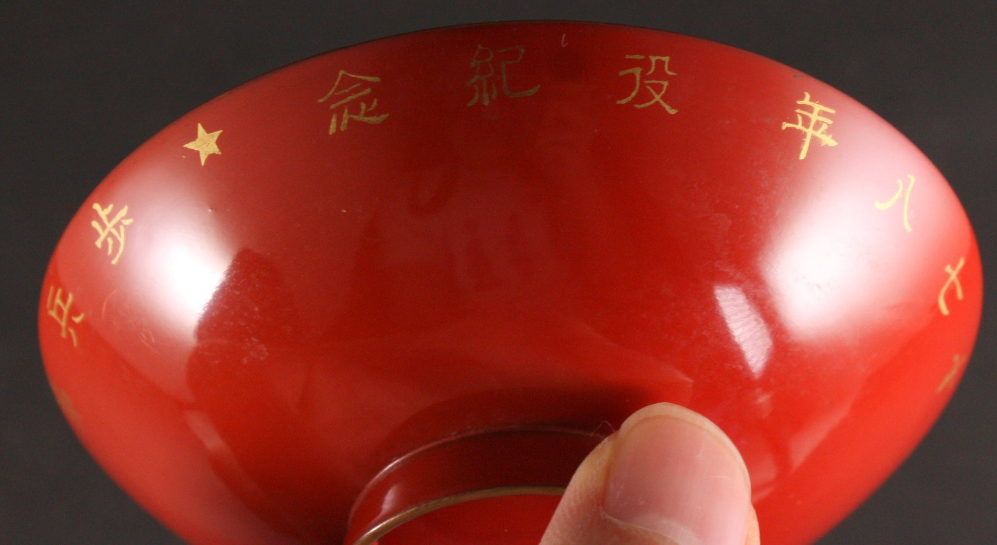 Russo Japanese War Order of Rising Sun Lacquer Army Sake Cup