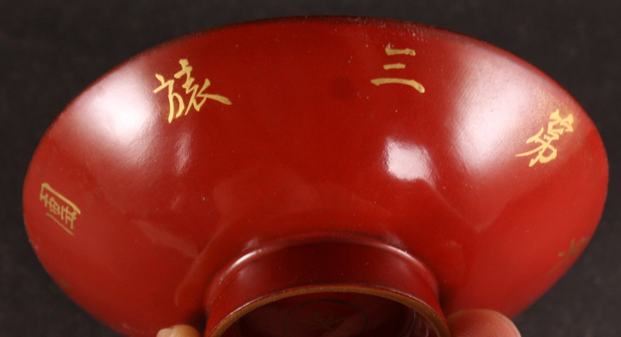 Antique Japanese Military Poem Morioka Cavalry Lacquer Army Sake Cup